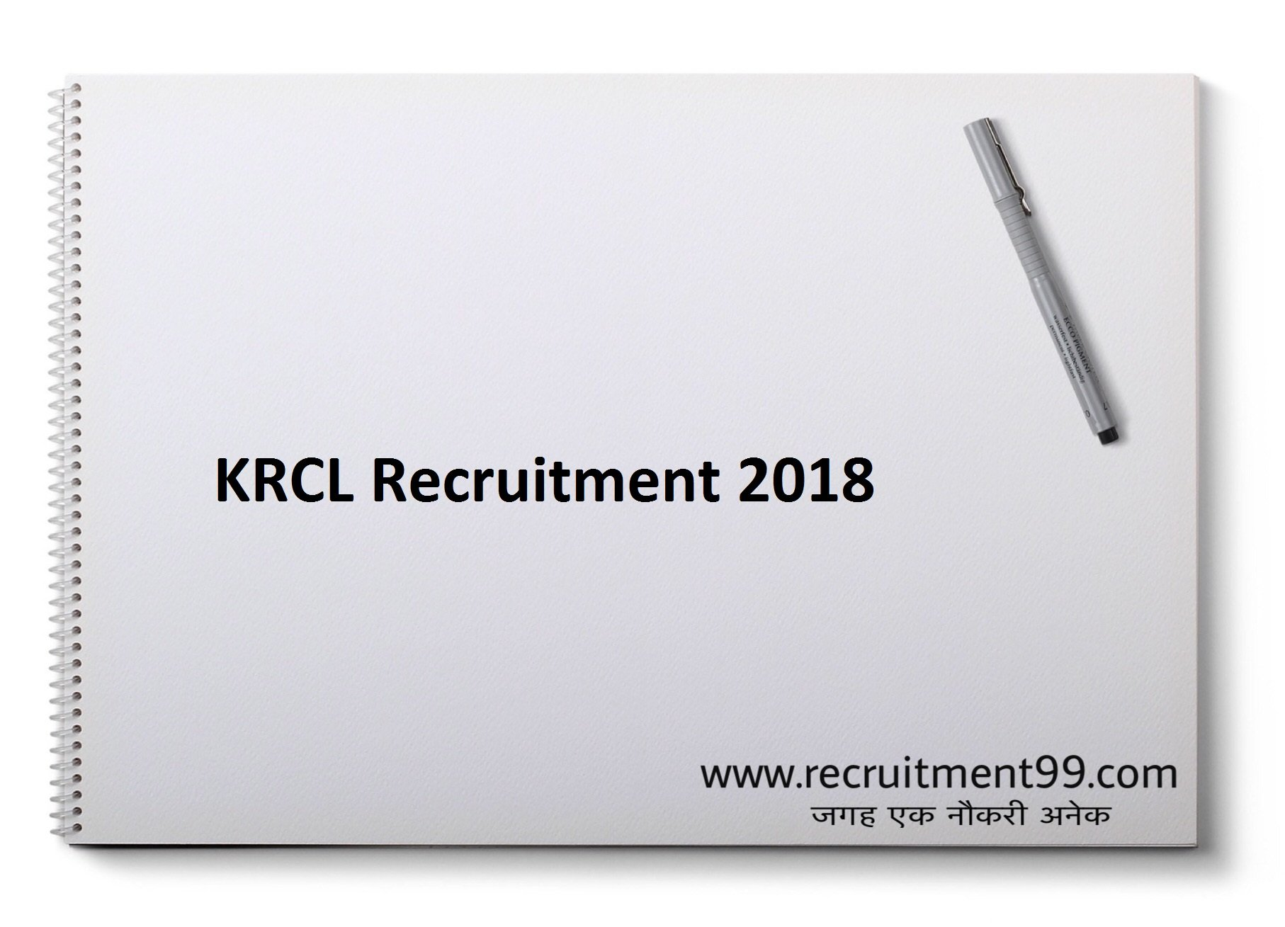 KRCL Station Master, Goods Guard, Accounts Assistant, Senior Clerk Recruitment Admit card Result 2018