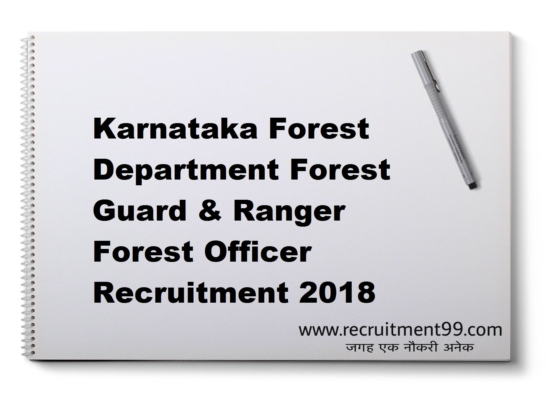 Karnataka Forest Department Forest Guard & Ranger Forest Officer Recruitment Hall Ticket Result 2018