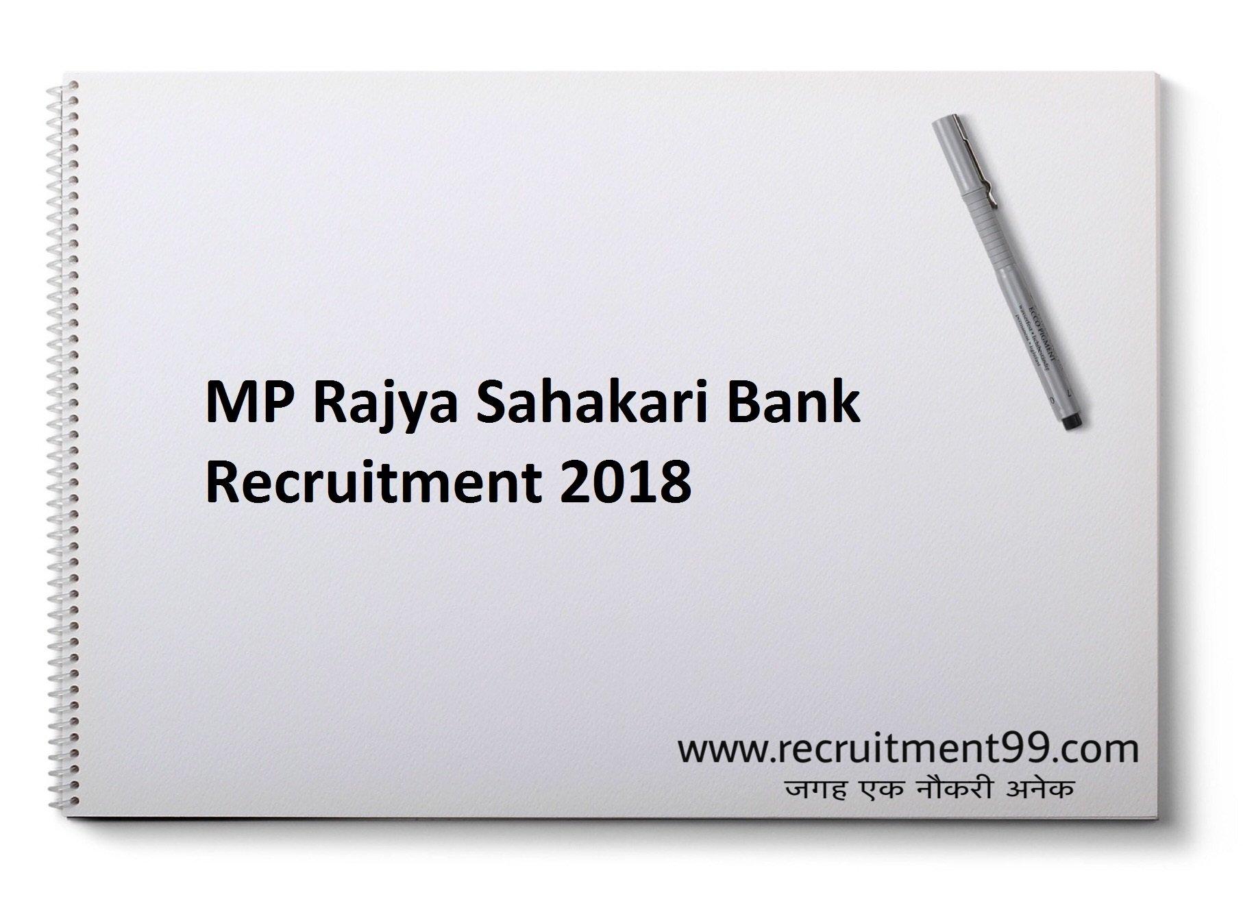 MP Rajya Sahakari Bank Manager Recruitment Admit Card & Result 2018