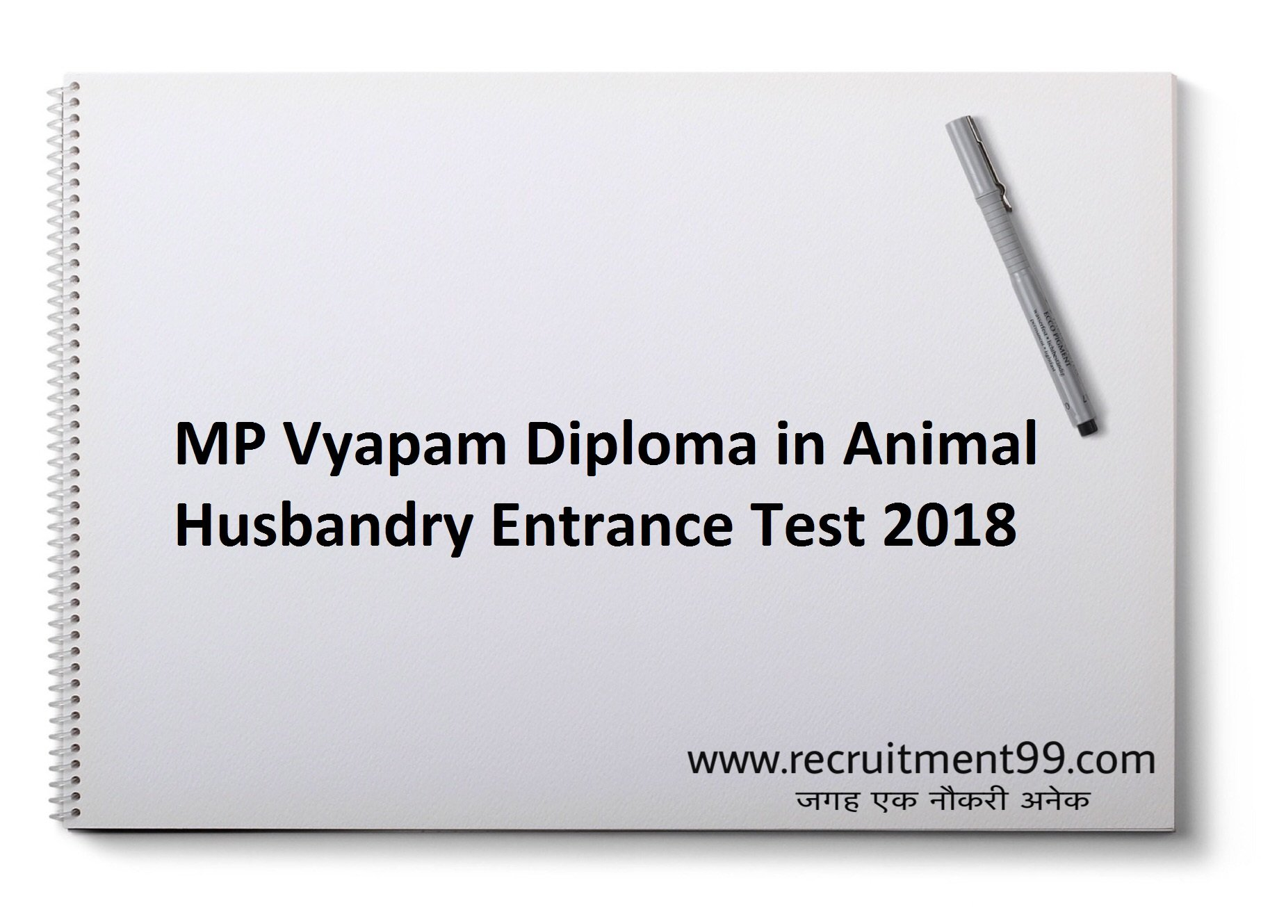 MP Vyapam DAHET Admit Card Result Counseling 2018