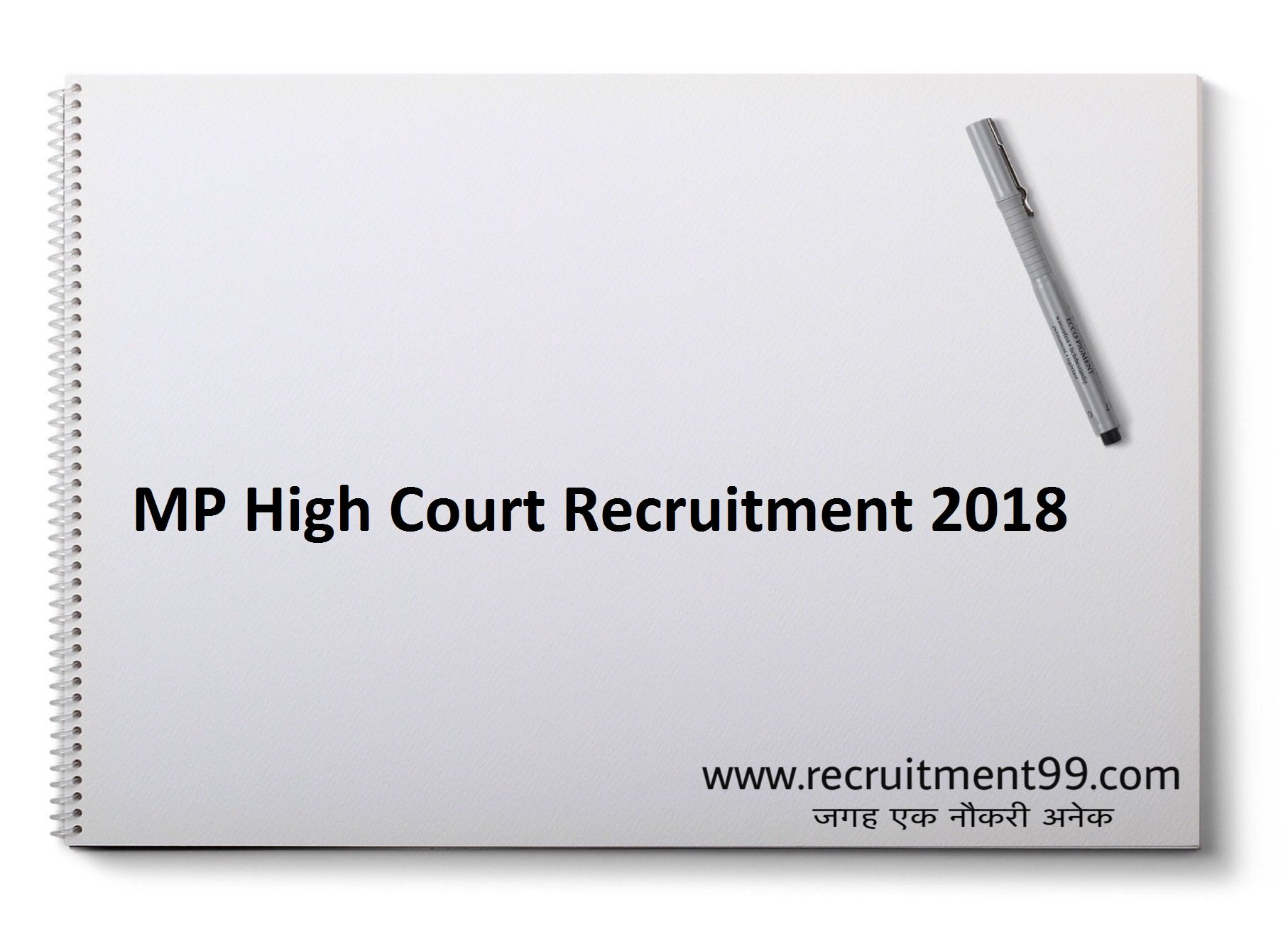 MPHC Cook Sweeper Gardener & Peon (Group D) Recruitment Admit Card & Result 2018
