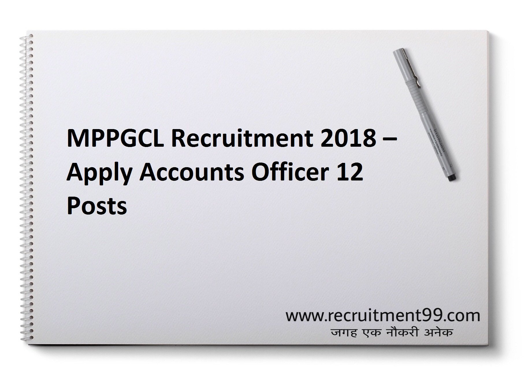 MPPGCL Accounts Officer Recruitment Admit Card & Result 2018
