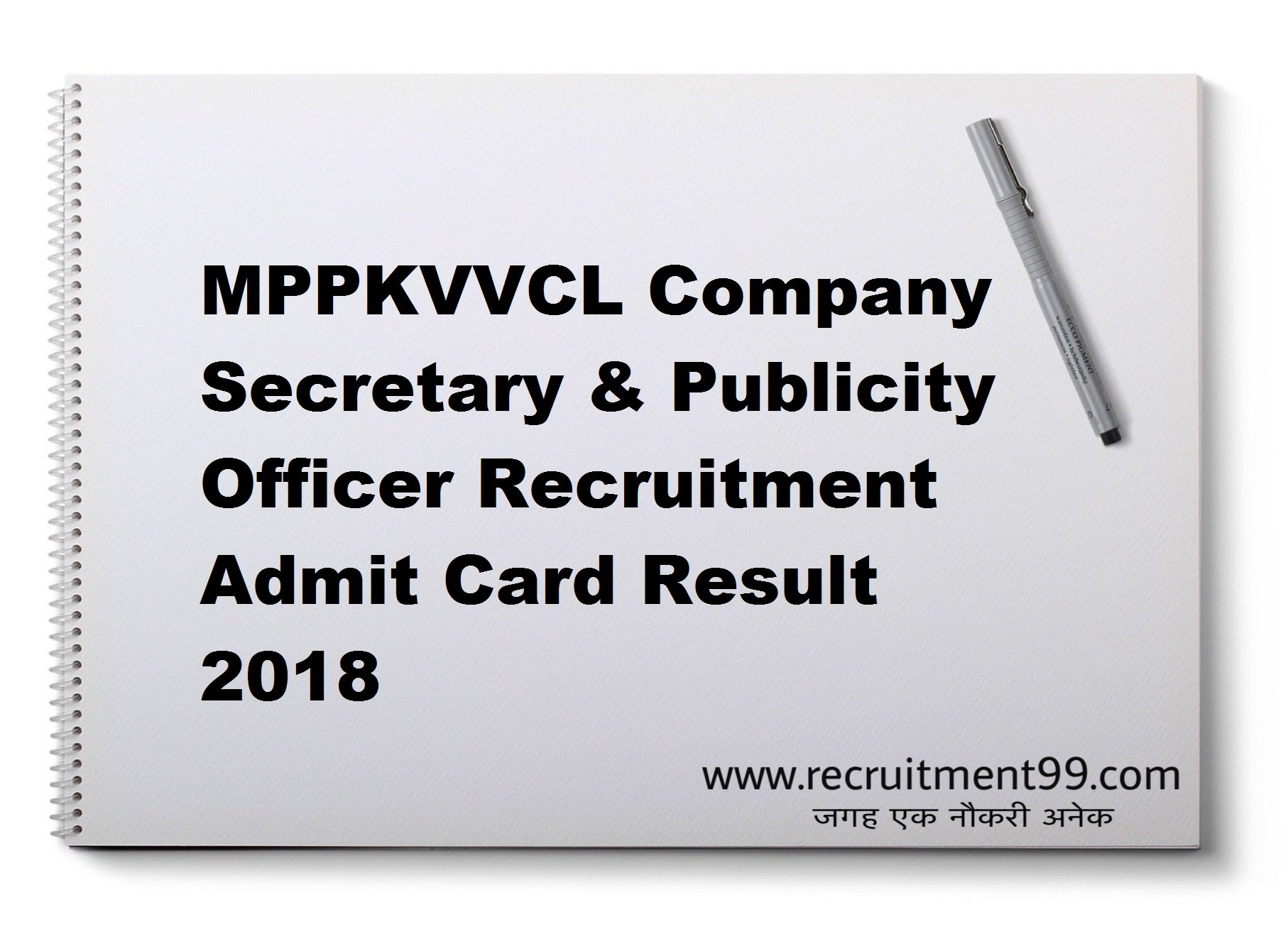 MPPKVVCL Company Secretary & Publicity Officer Recruitment Admit Card Result 2018