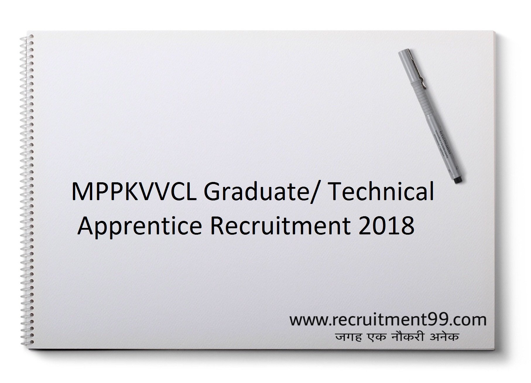 MPPKVVCL Graduate/ Technical  Apprentice Recruitment Admit Card Result 2018