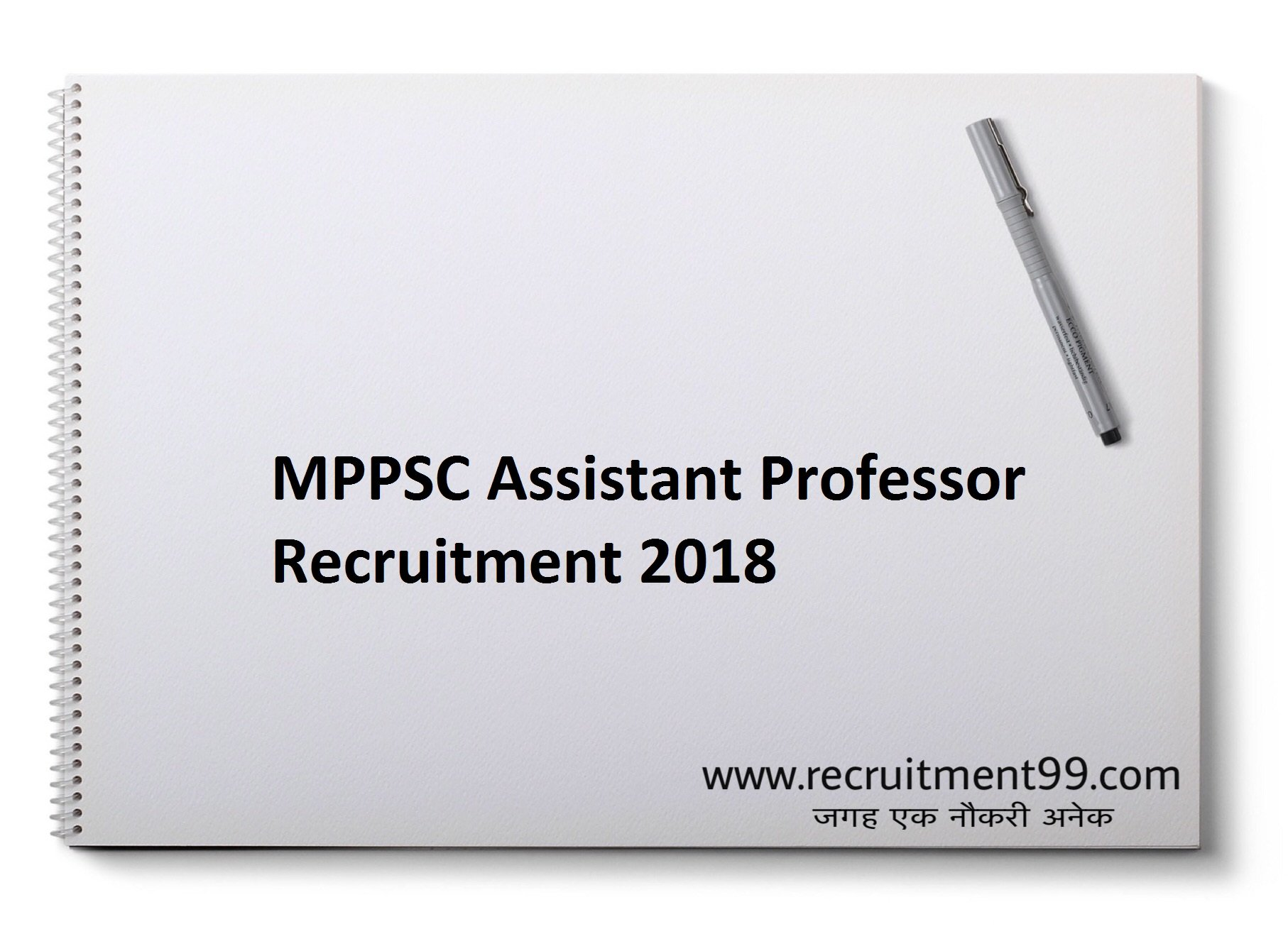 MPPSC Assistant Professor Recruitment Admit Card Result 2018