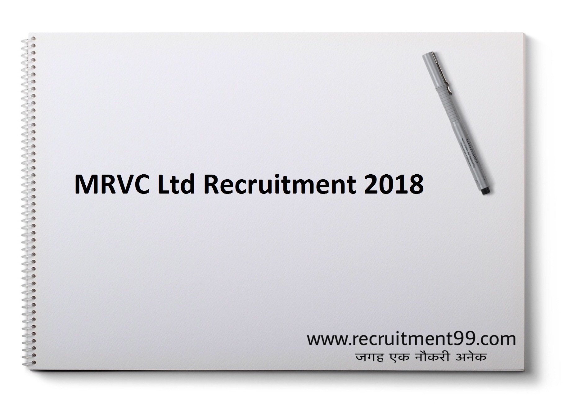 MRVC Ltd Project Engineer Recruitment Admit Card & Result 2018