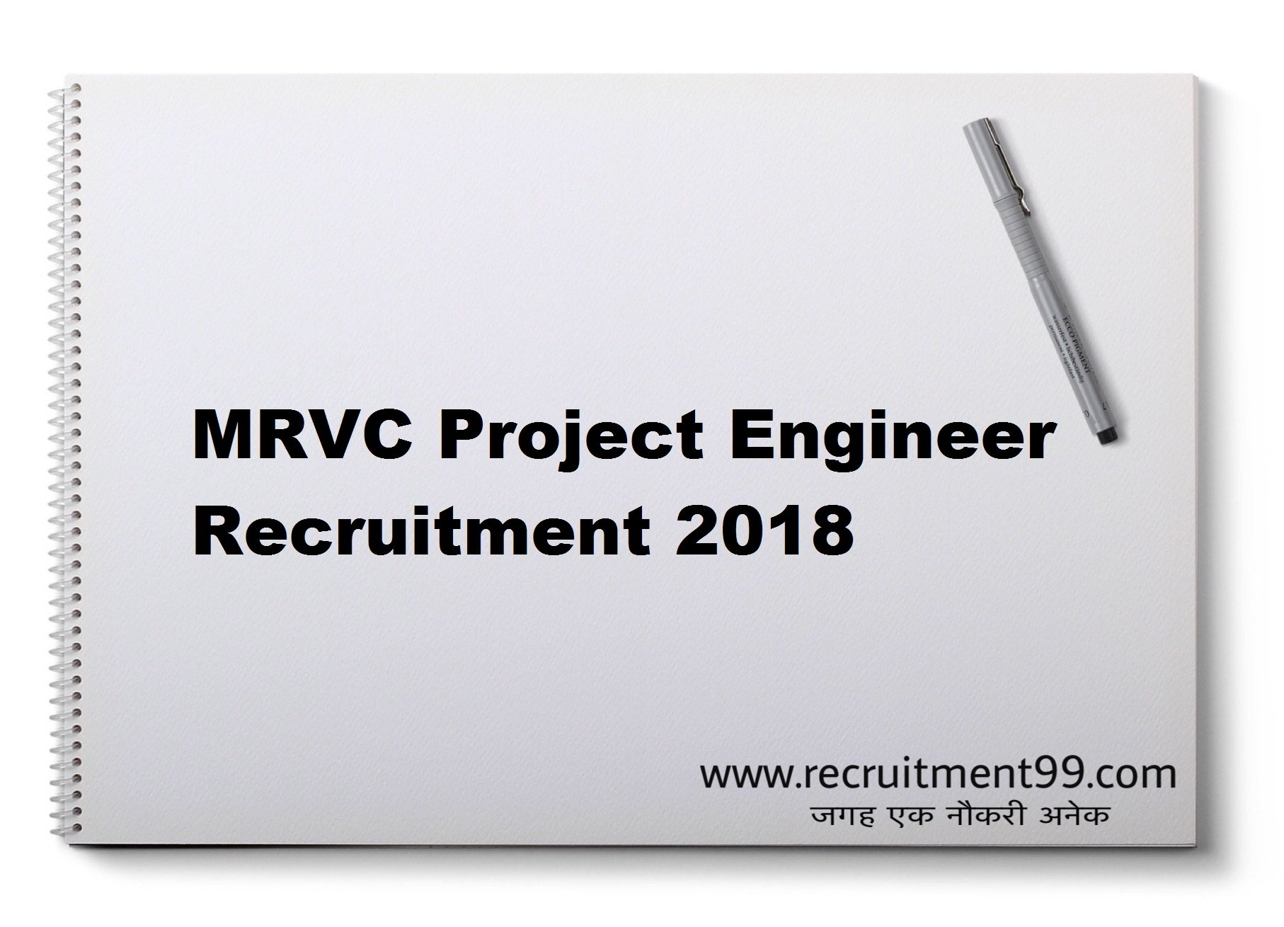 MRVC Project Engineer Recruitment Admit Card Result 2018