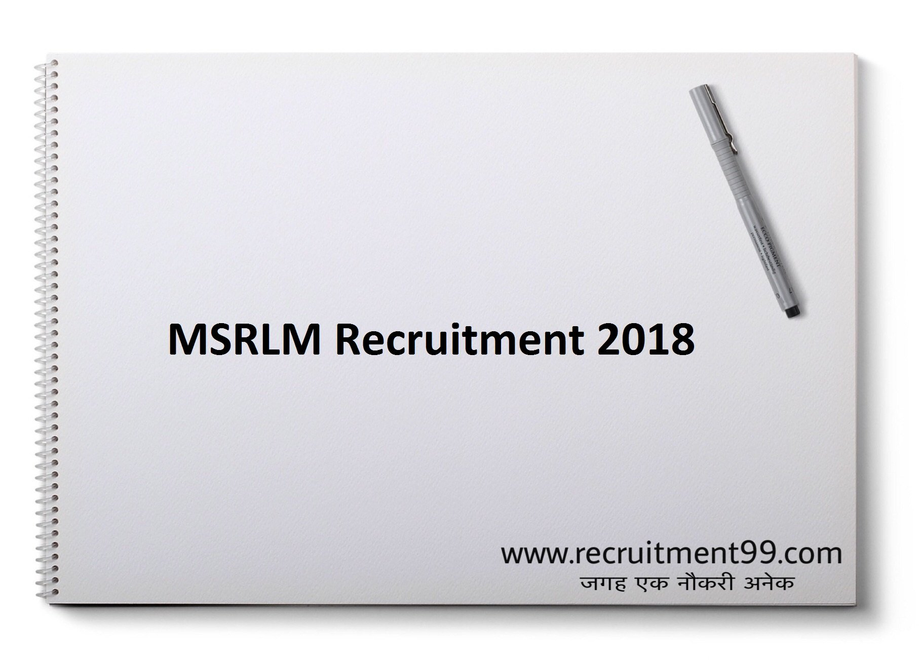 MSRLM District Manager & Office Superintendent Recruitment Admit Card & Result 2018