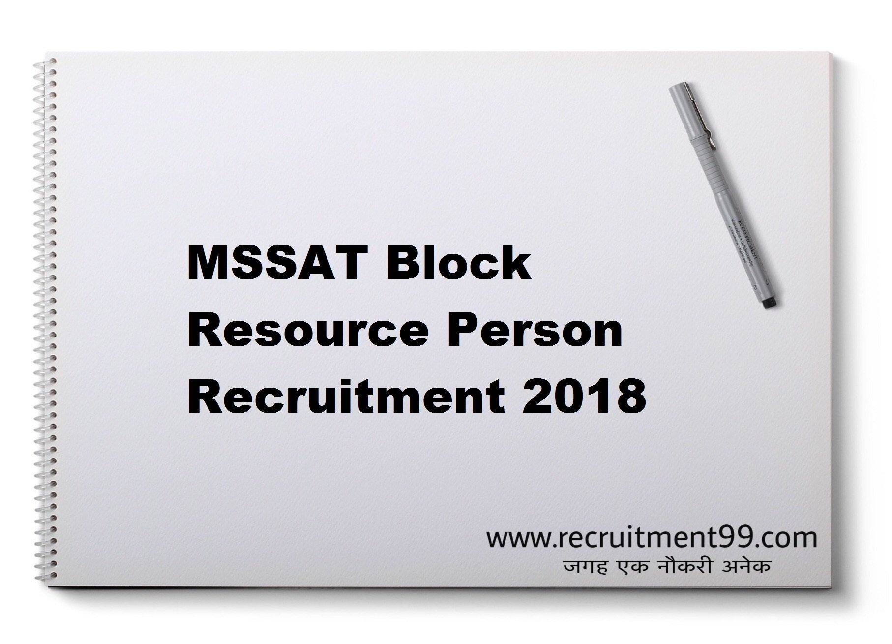 MSSAT Block Resource Person Recruitment Admit Card Result 2018