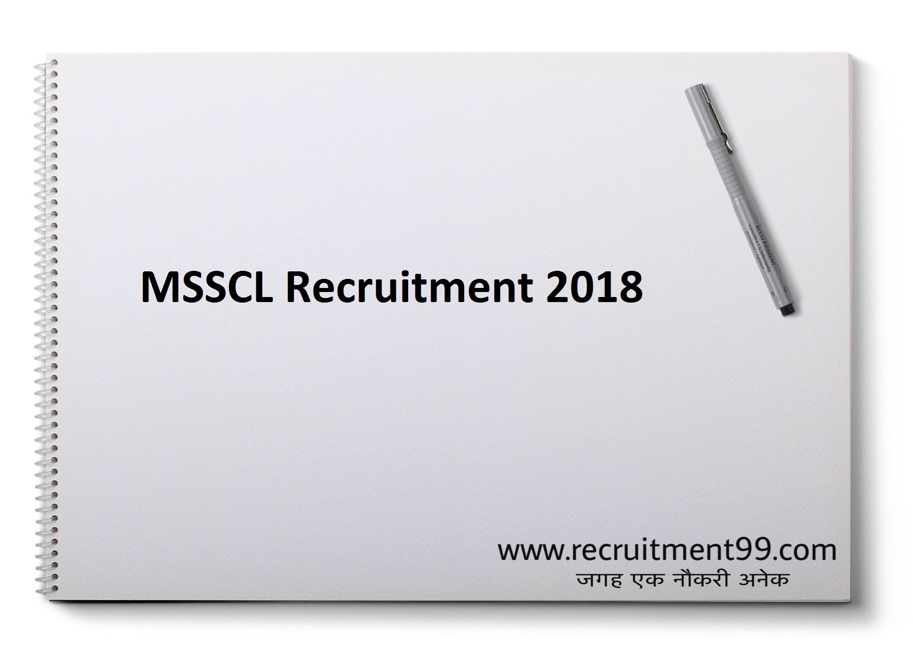MSSCL District Manager Operator Peon Recruitment Admit Card & Result 2018