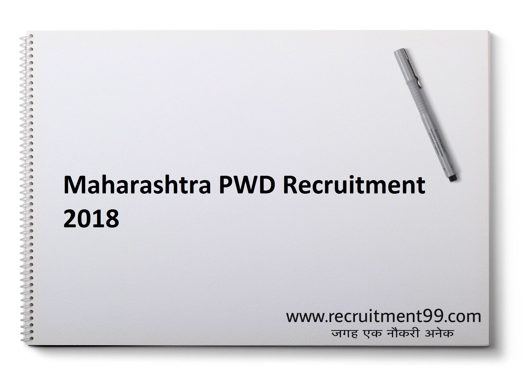 Maharastra PWD Junior Engineer (Civil) Recruitment Admit Card & Result 2018