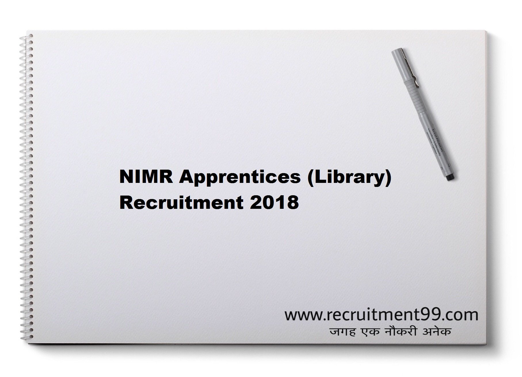 NIMR Apprentices (Library) Recruitment Admit Card Result 2018