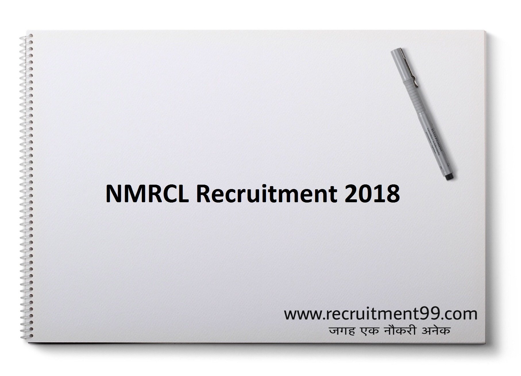 MRCL Chief Project Manager Recruitment Admit Card & Result 2018