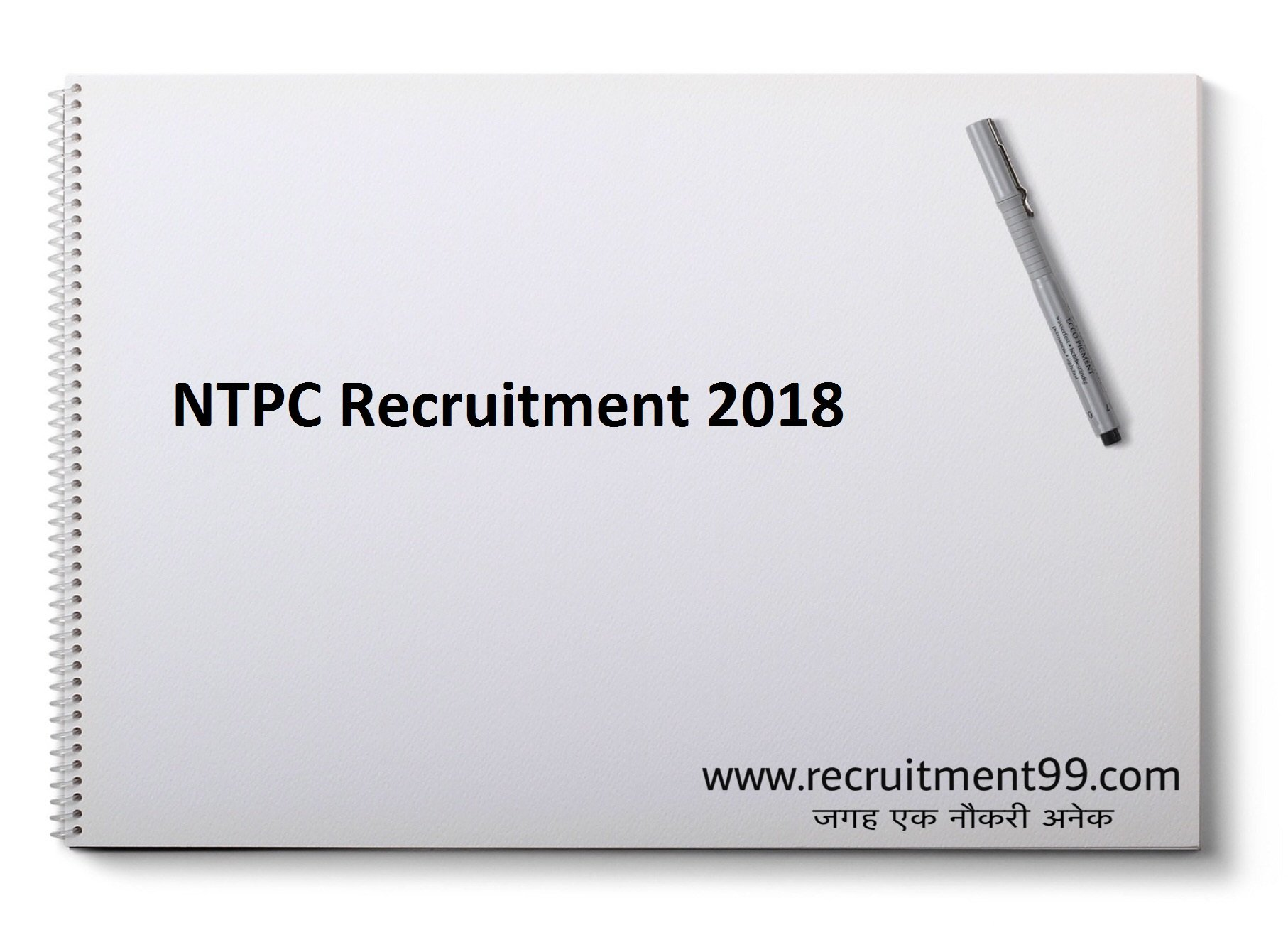 NTPC Executive Trainee ACT Associate Recruitment Admit Card & Result 2018