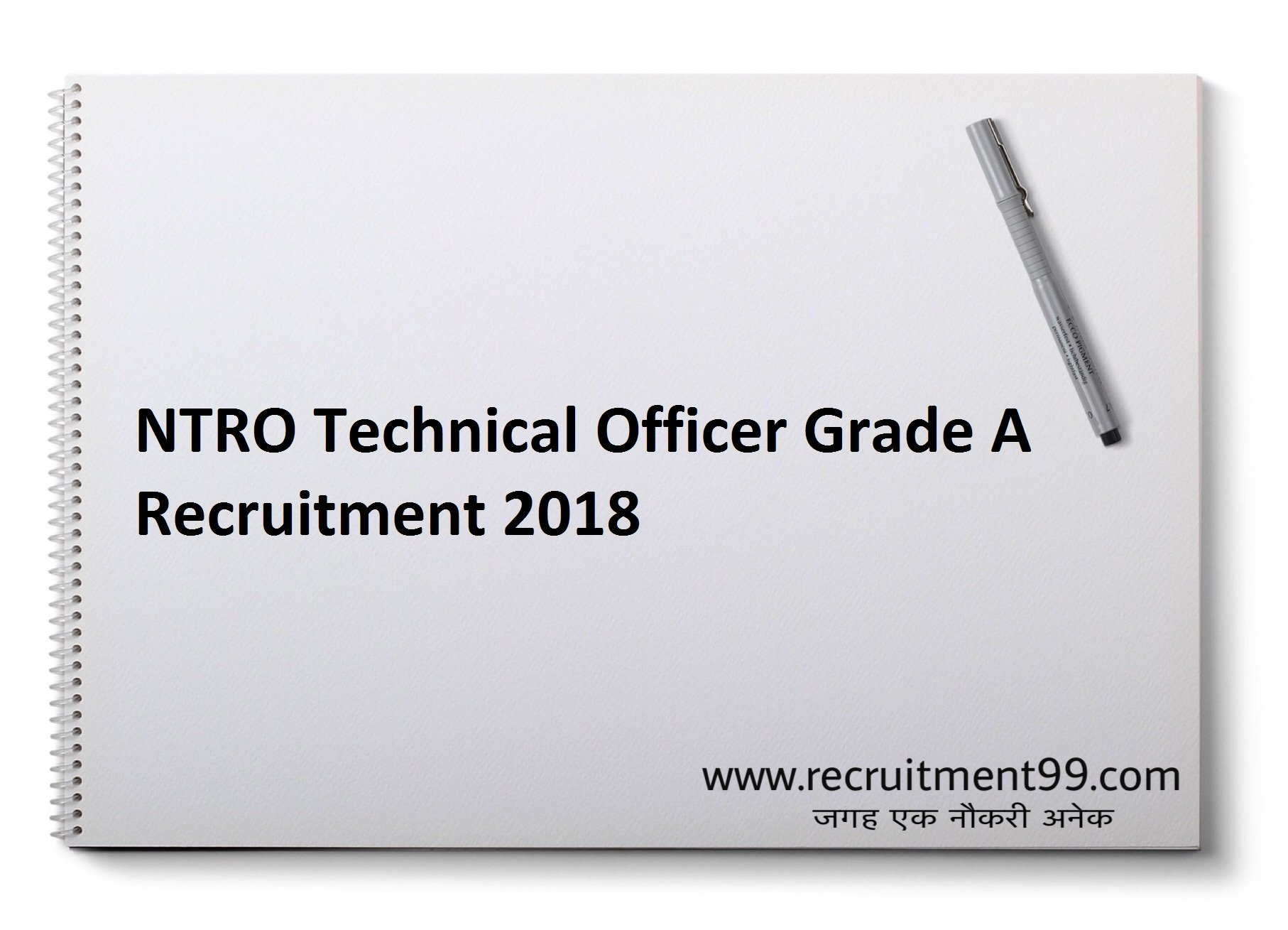 NTRO  Technical Officer Recruitment Admit Card Result 2018