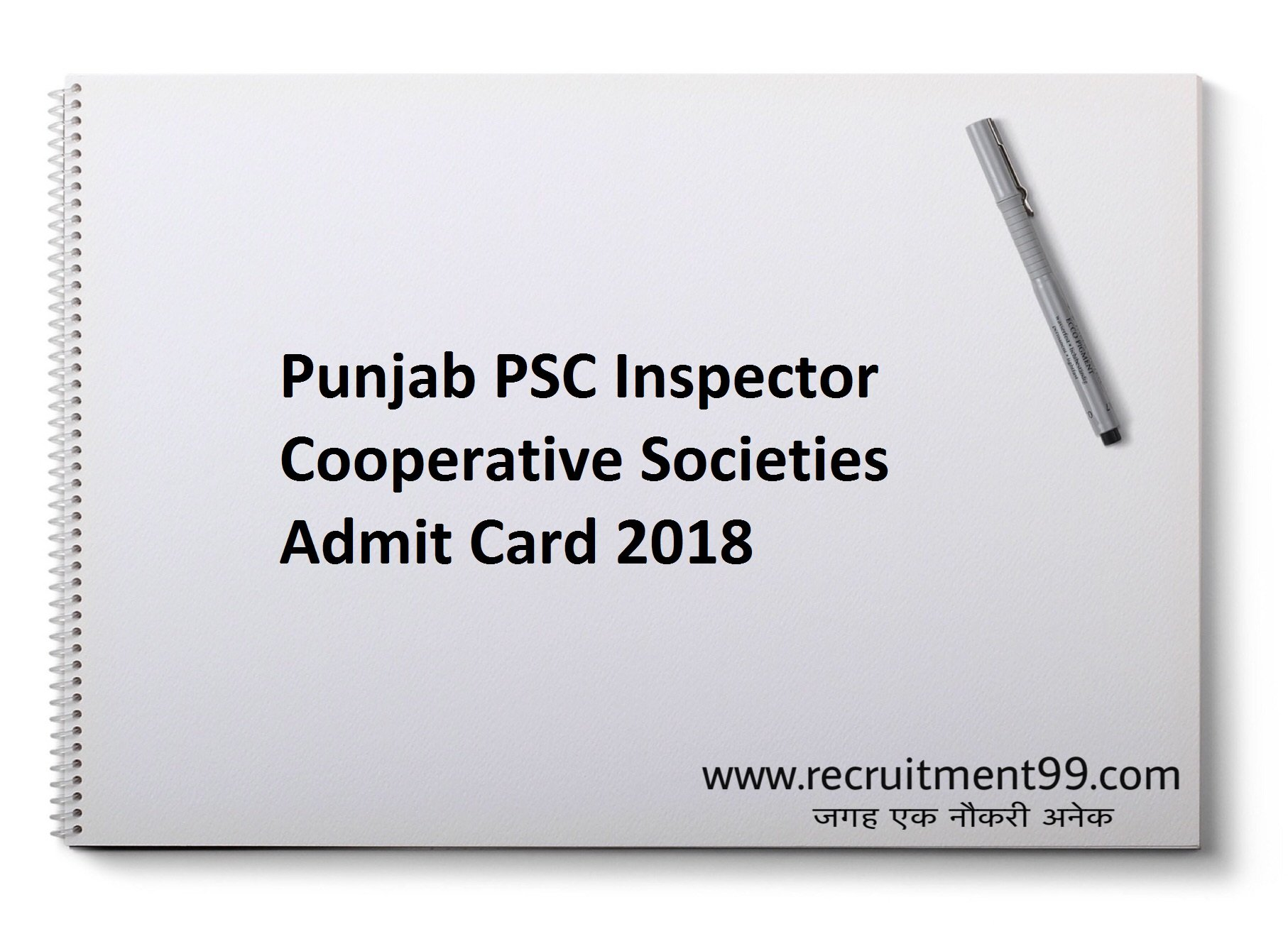 PPSC Inspector Cooperative Societies Recruitment Admit Card Result 2018