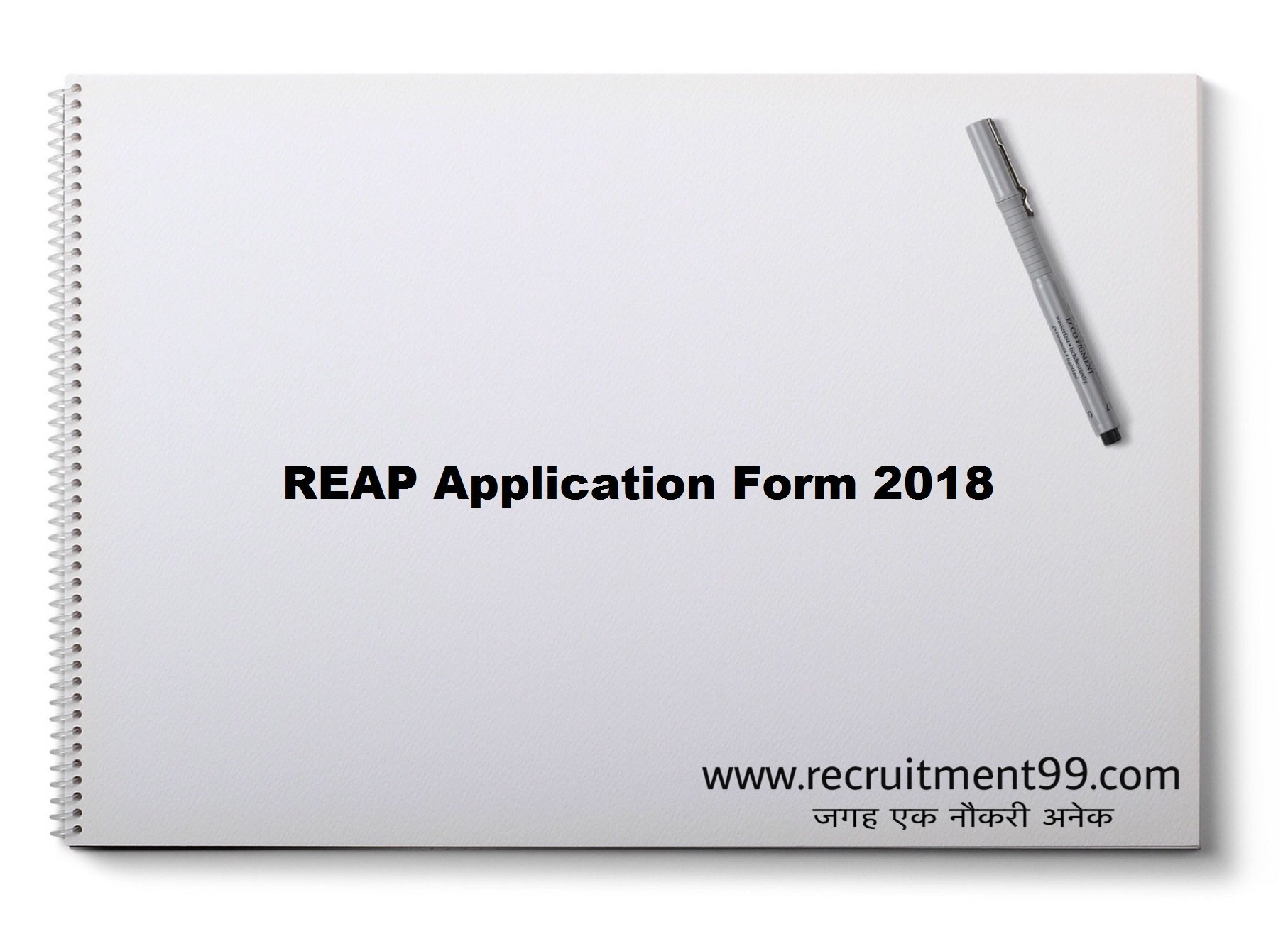 REAP Application Form Admit Card Result 2018