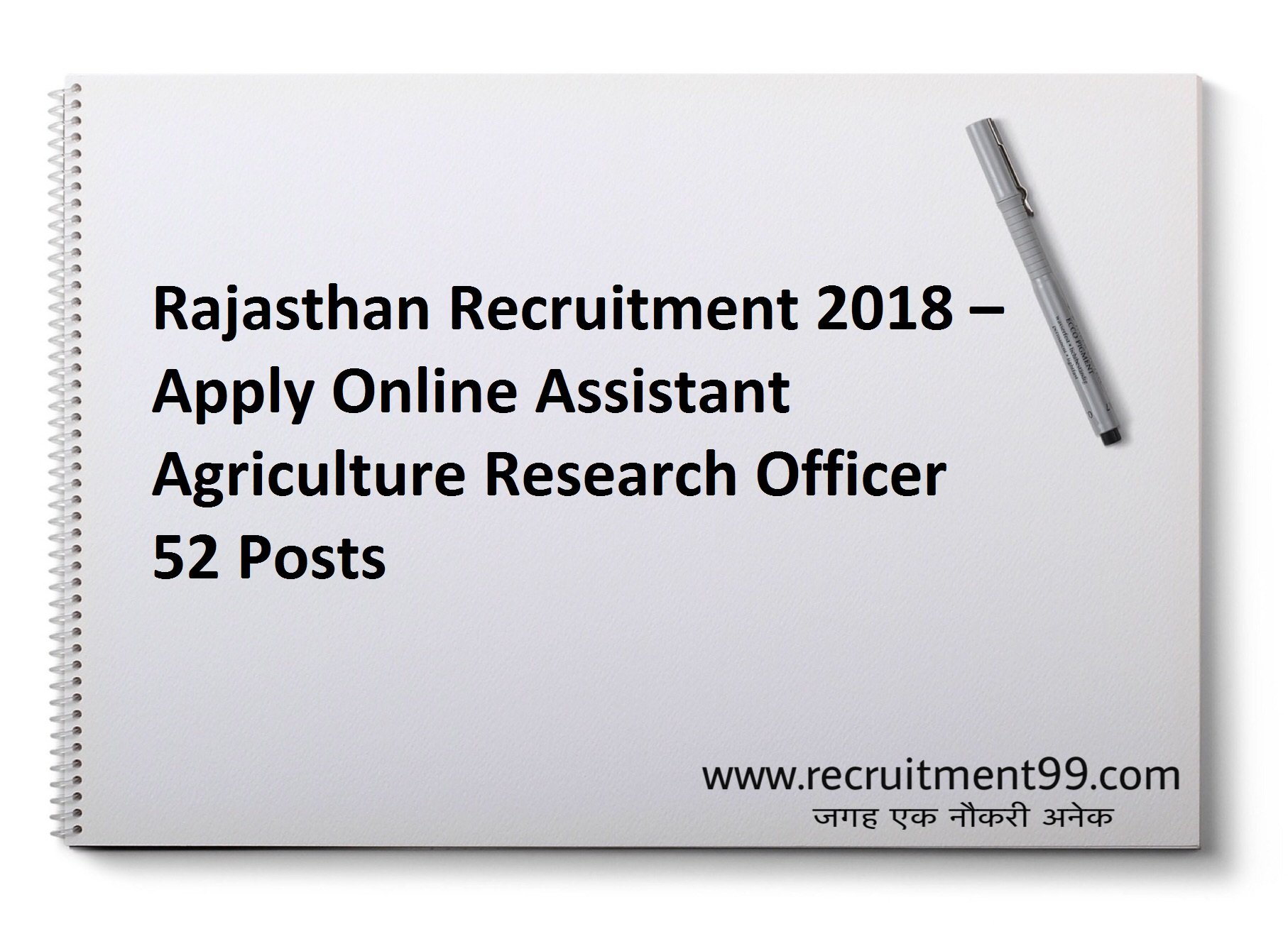 RPSC Assistant Agriculture Research Officer Recruitment Admit Card & Result 2018