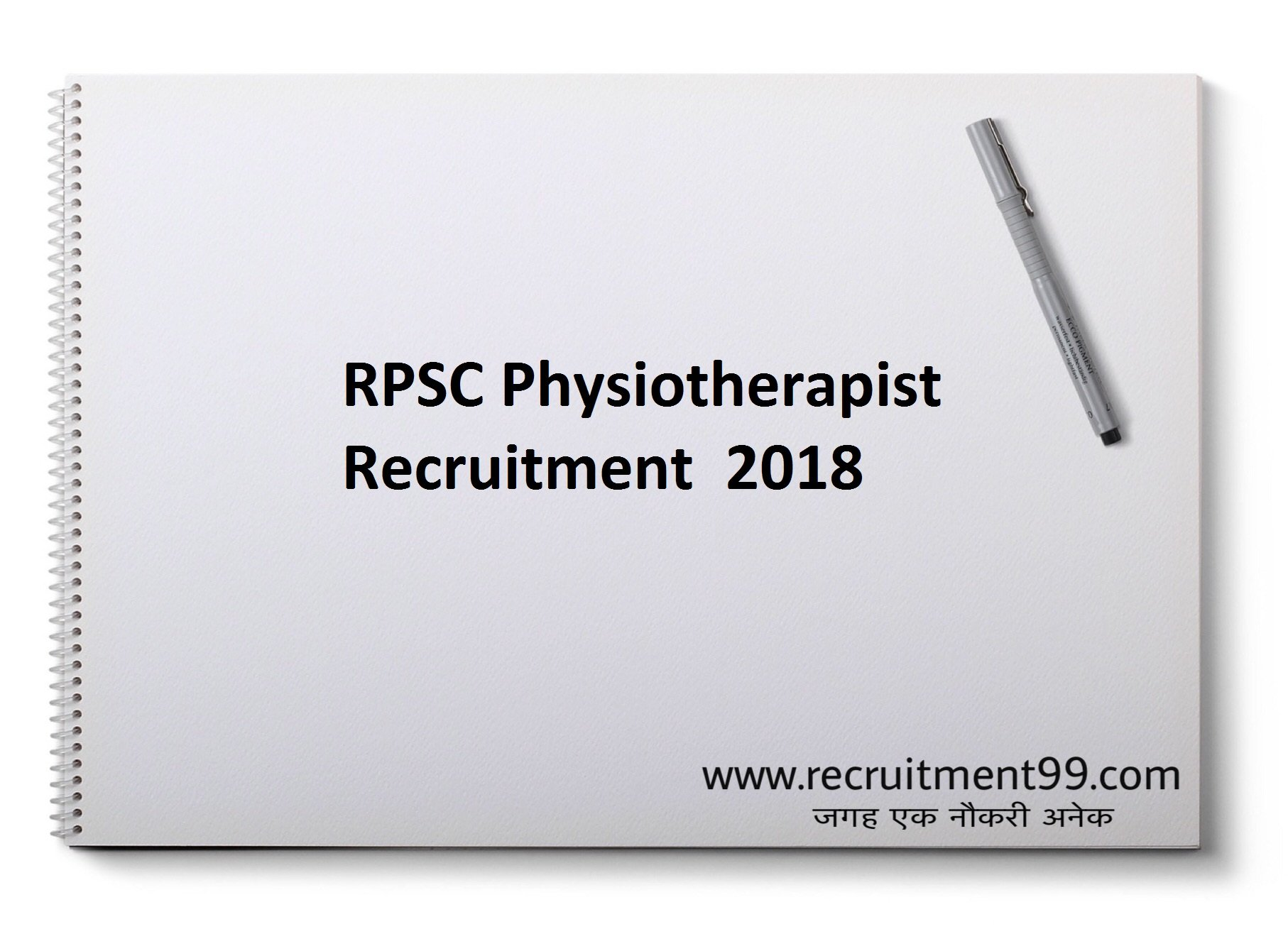 RPSC Physiotherapist Recruitment Admit Card Result 2018