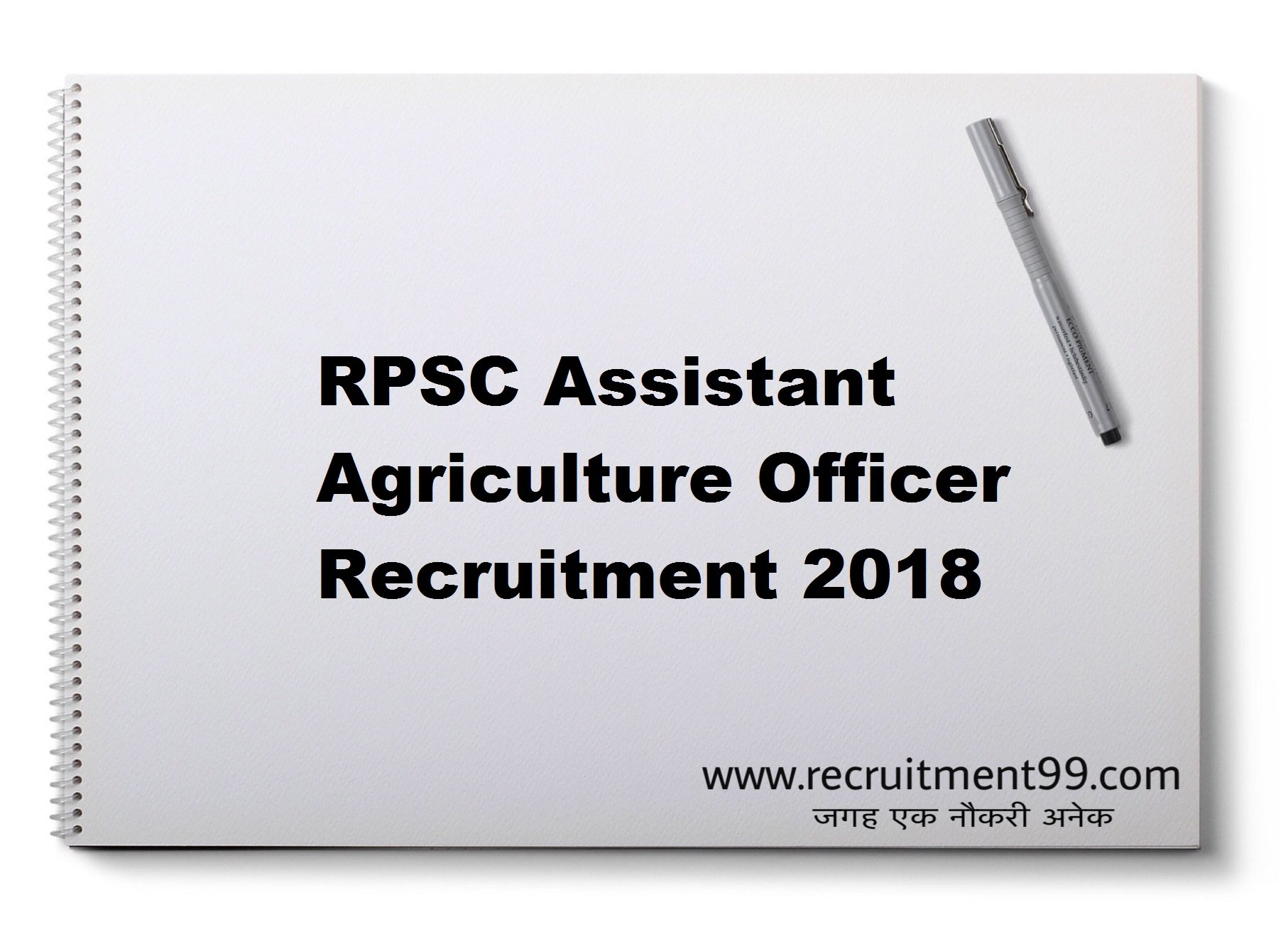 RPSC Assistant Agriculture Officer Recruitment Admit Card Result 2018