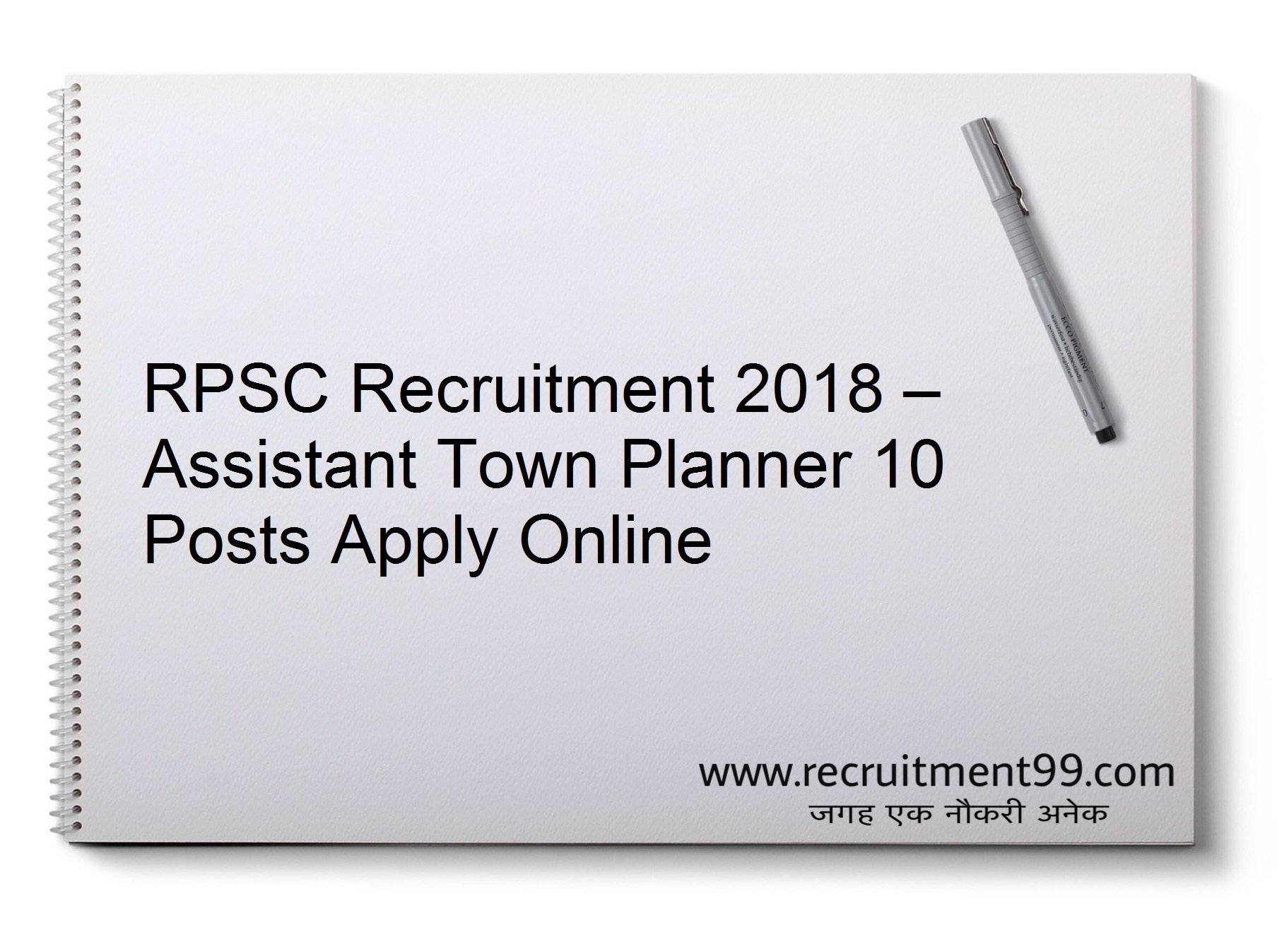 RPSC Assistant Town Planner Recruitment Admit Card Result 2018