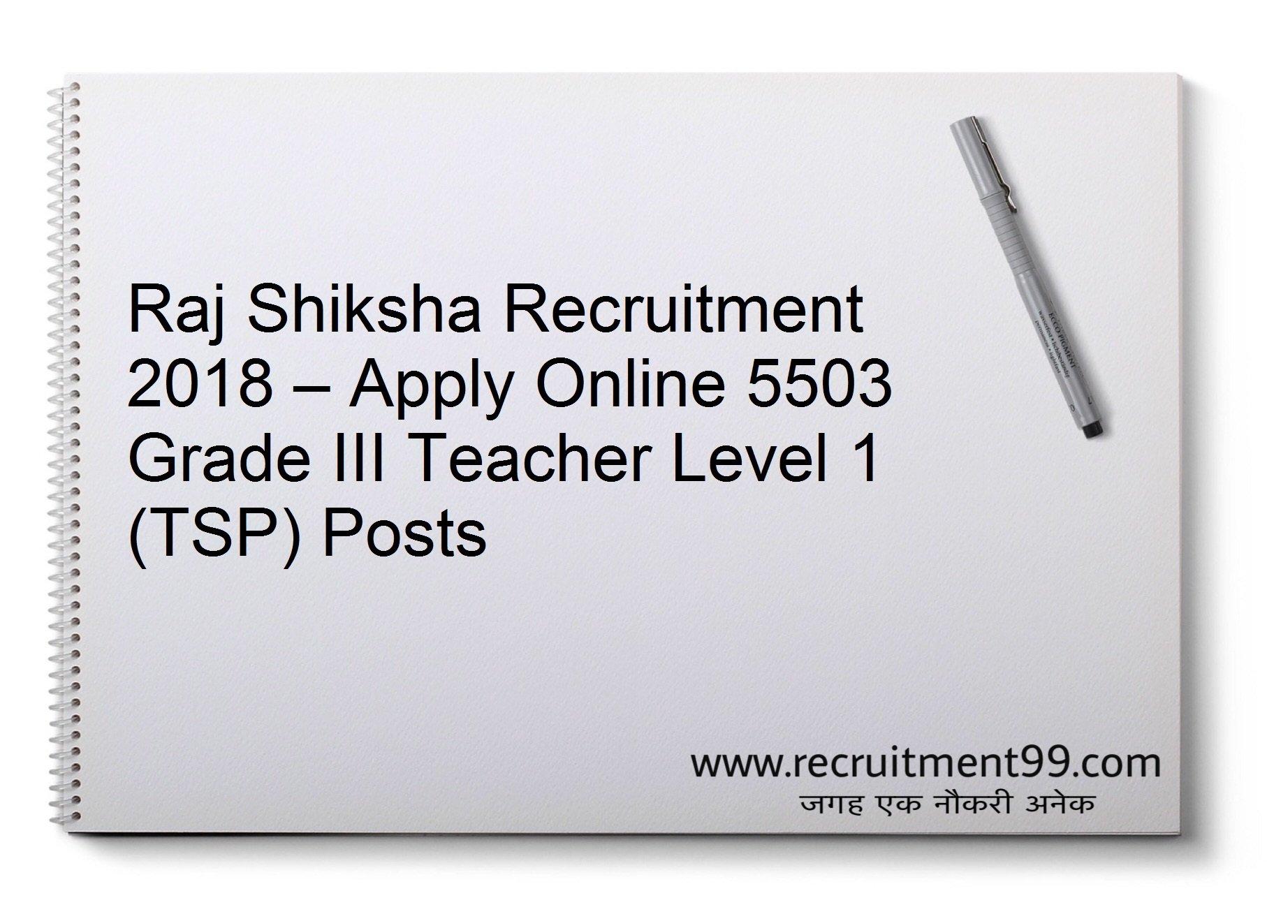 Rajasthan 3rd Grade Teacher Level 1 TSP Recruitment Admit Card Result 2018