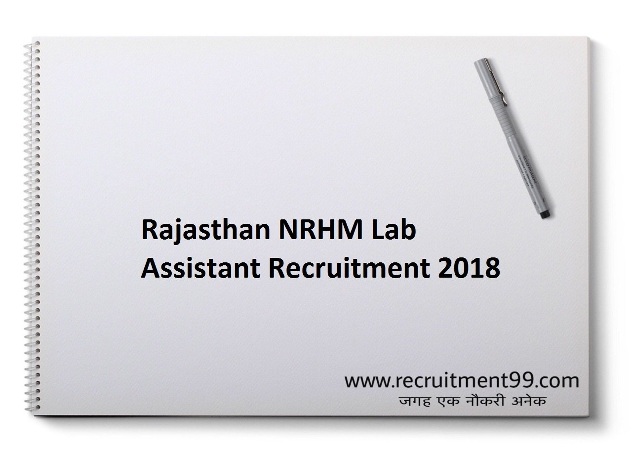 Rajasthan NRHM Lab Assistant Recruitment Admit Card Result 2018