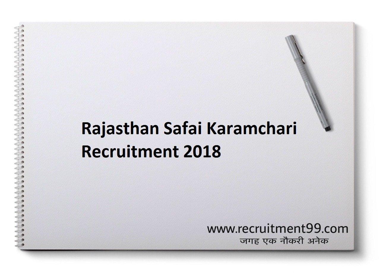 Rajasthan Safai Karamchari Recruitment, Admit Card & Result 2018