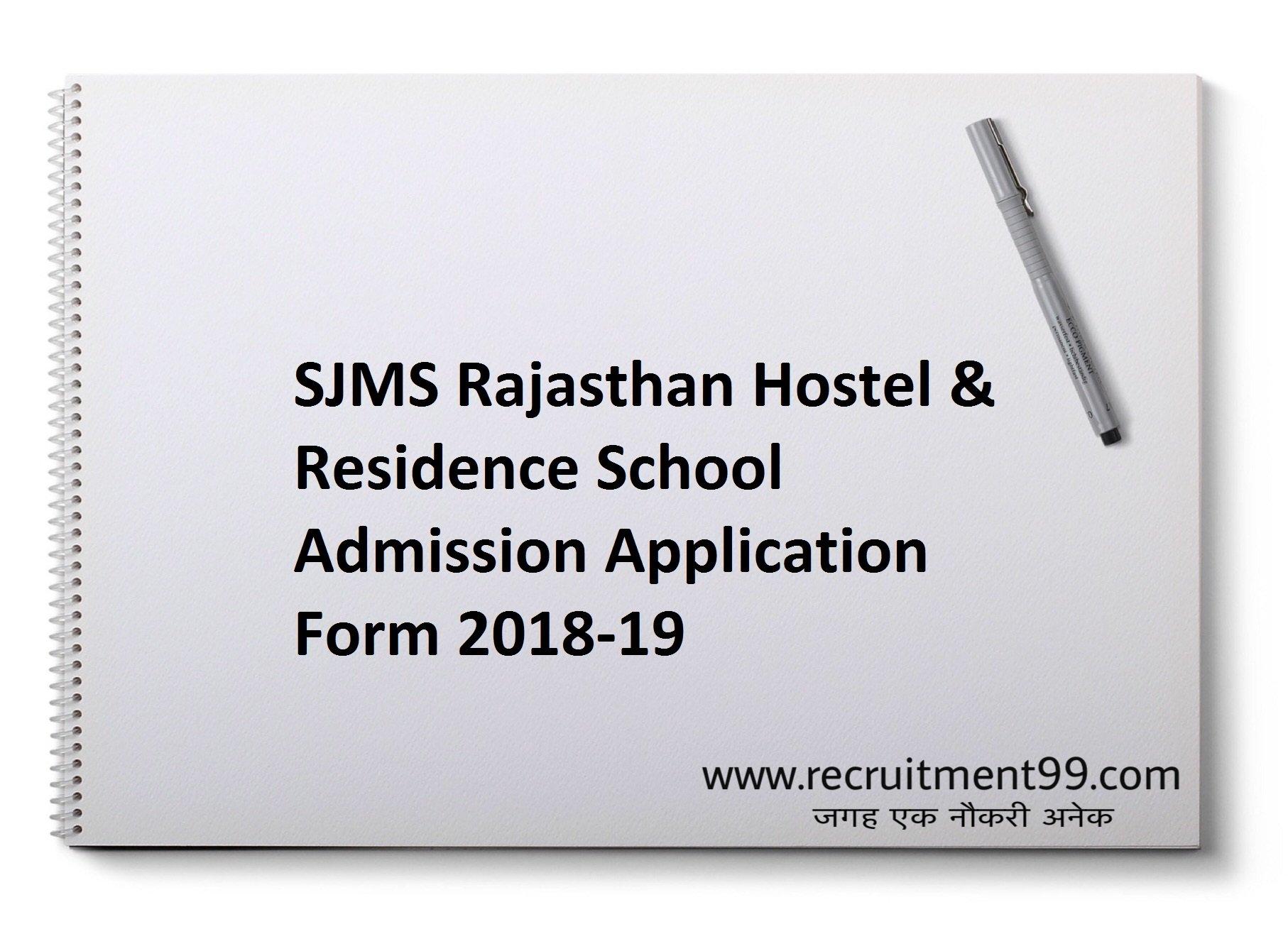 SJMS Rajasthan Hostel & Residence School Admission Application Form Result 2018-19