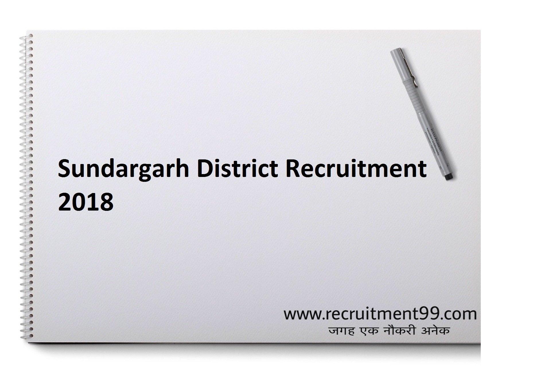 Sundargarh District Teacher, Peon Recruitment Admit Card & Result 201