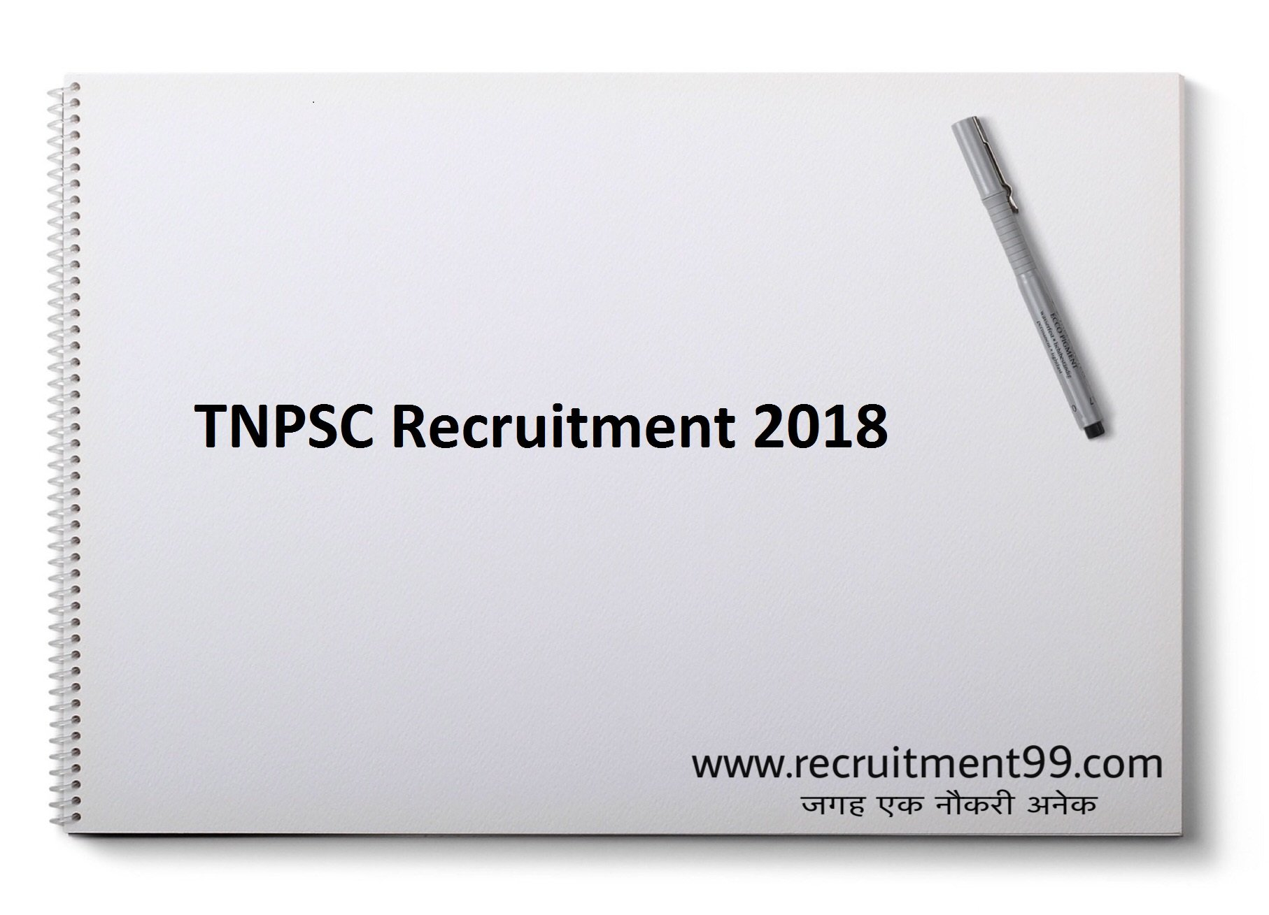 TNPSC CCSE II Recruitment Admit Card Result 2018