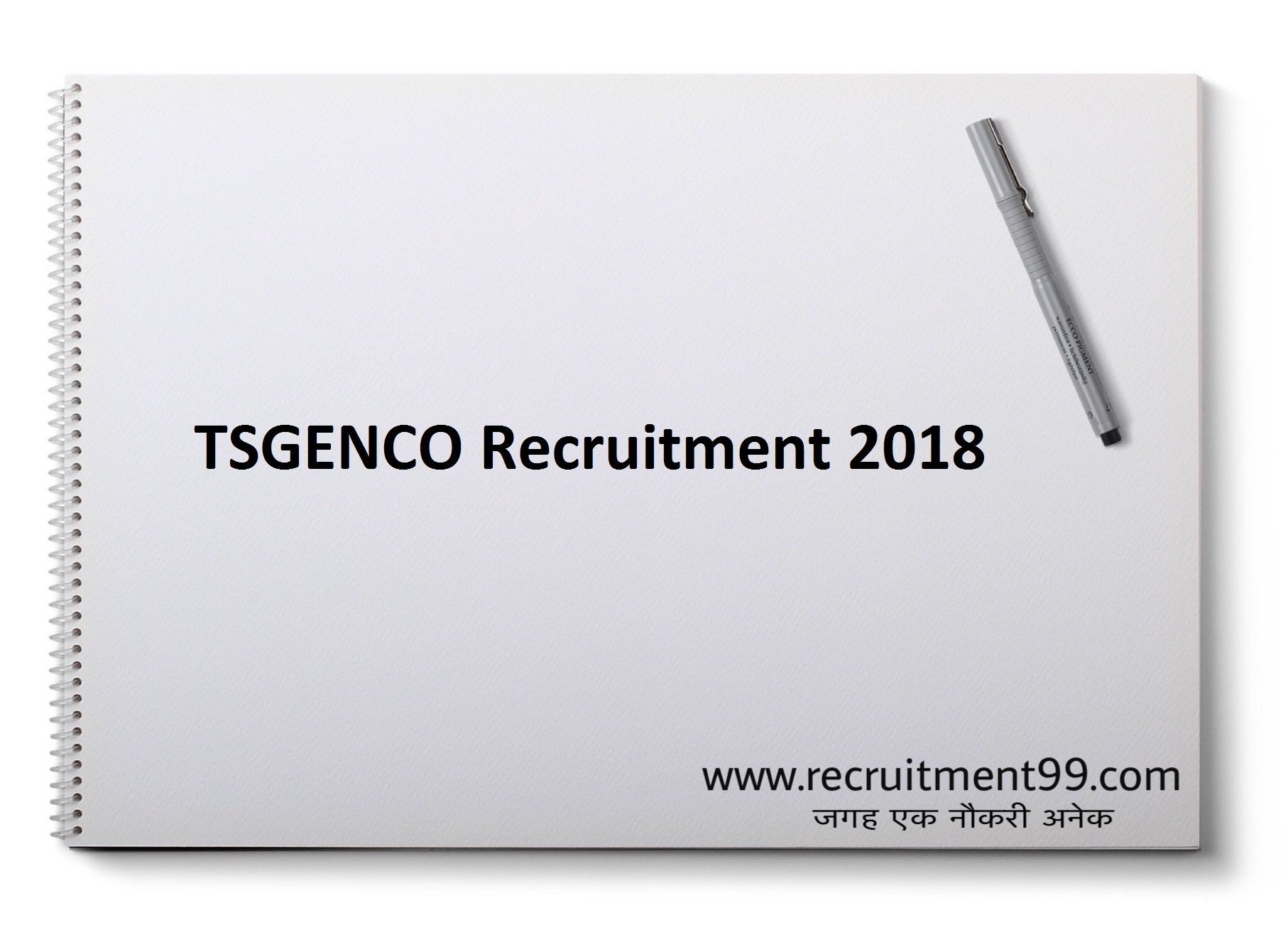 TSGENCO Assistant Manager (HR) Recruitment Admit Card & Result 2018