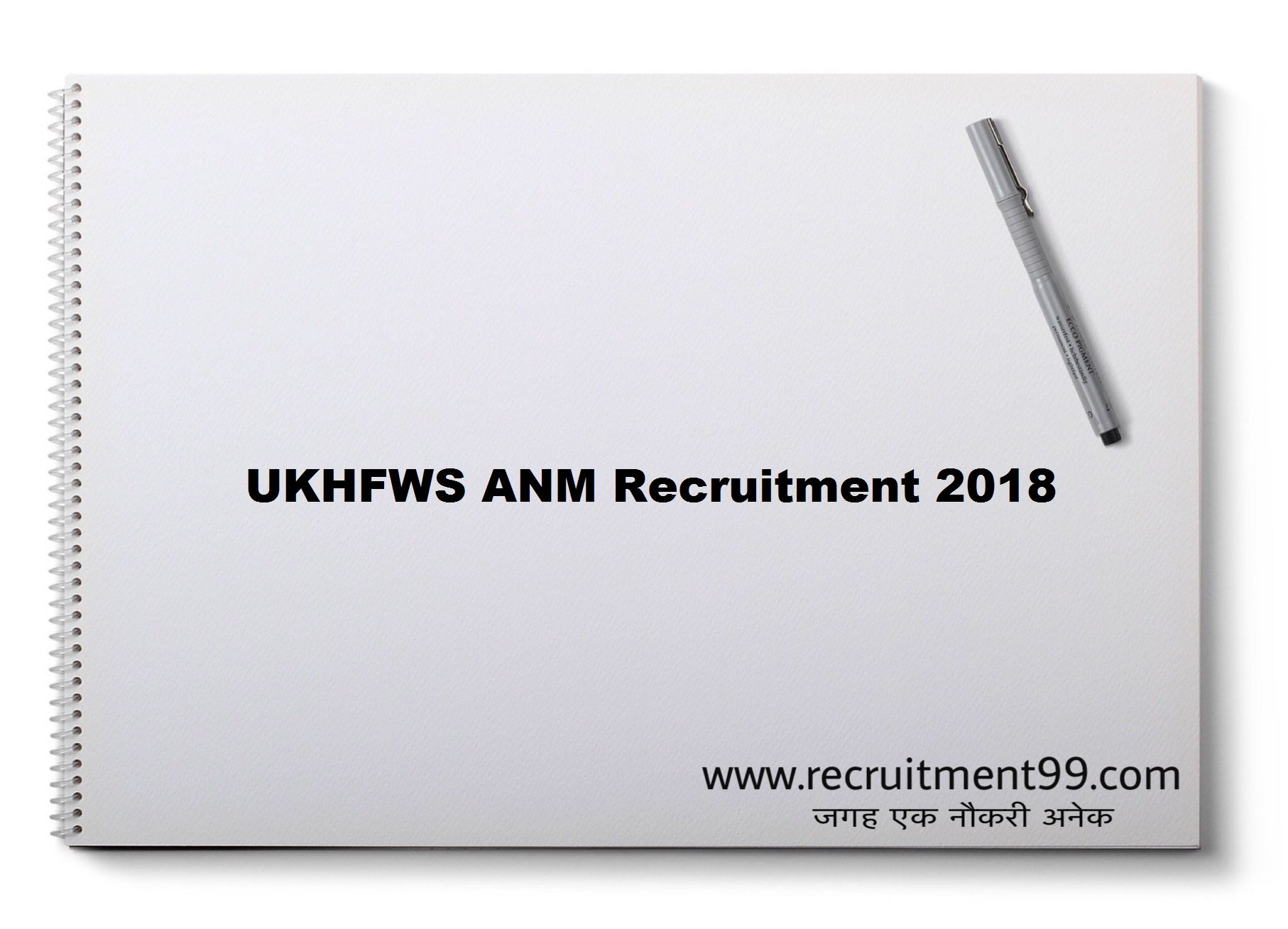 UKHFWS ANM Recruitment Admit Card Result 2018