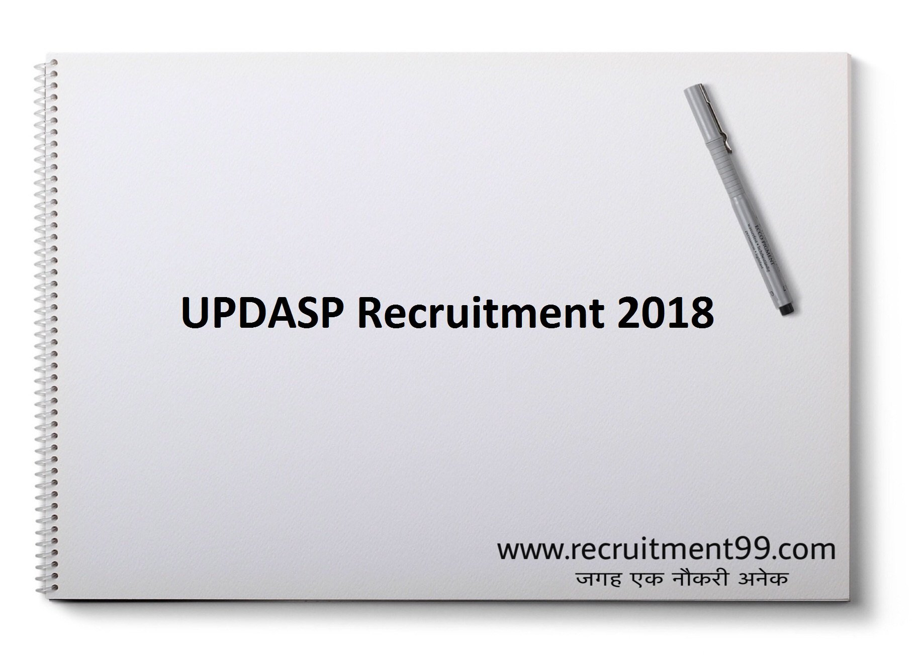 UPDASP AAO DPC Accountant Auditor Recruitment Admit Card & Result 2018