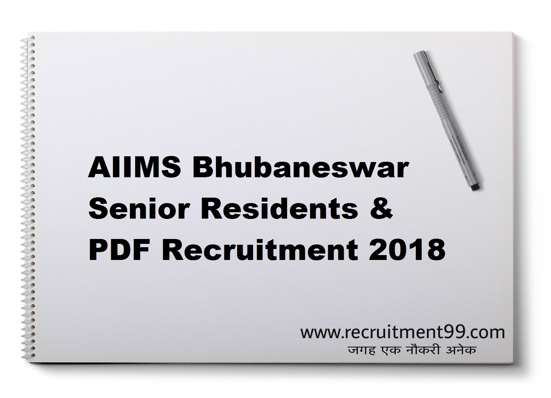 AIIMS Bhubaneswar Senior Residents & PDF Recruitment Admit Card & Result 2018