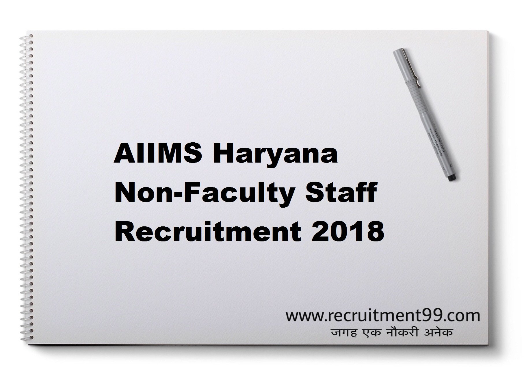 AIIMS Haryana Non-Faculty Staff Recruitment Admit Card Result 2018