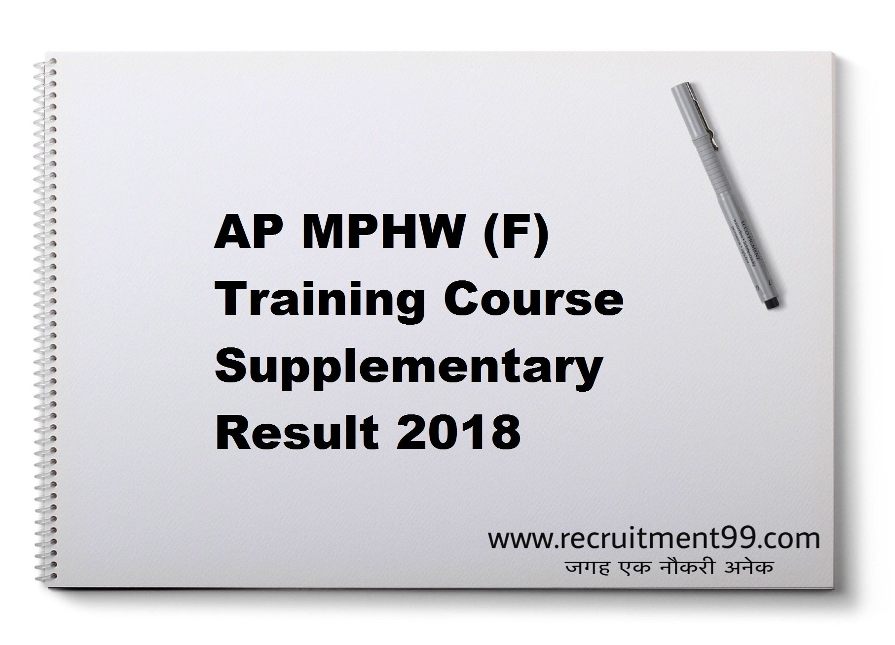 AP MPHW (F) Training Course Supplementary Hall Ticket Time Table Result 2018
