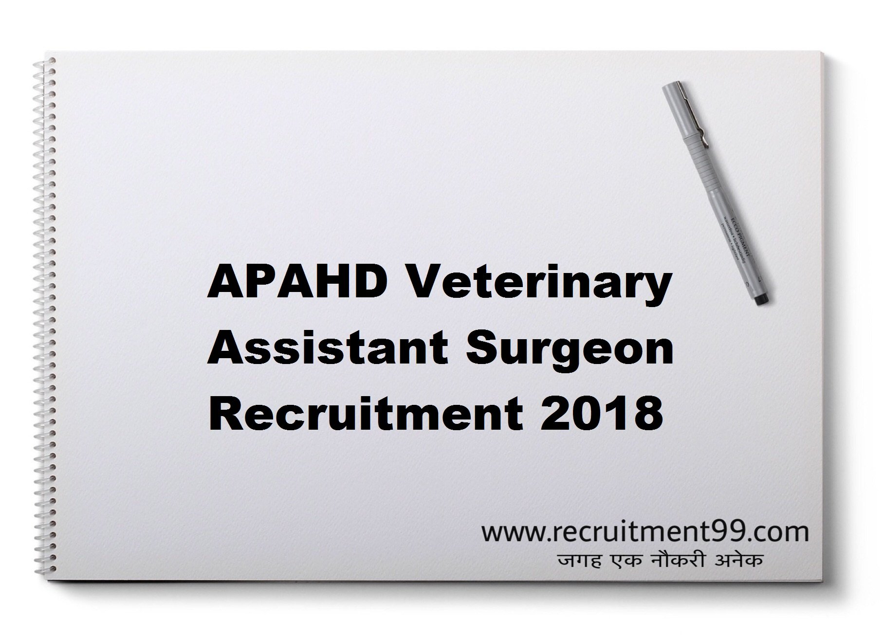 APAHD Veterinary Assistant Surgeon Recruitment Admit Card Result 2018