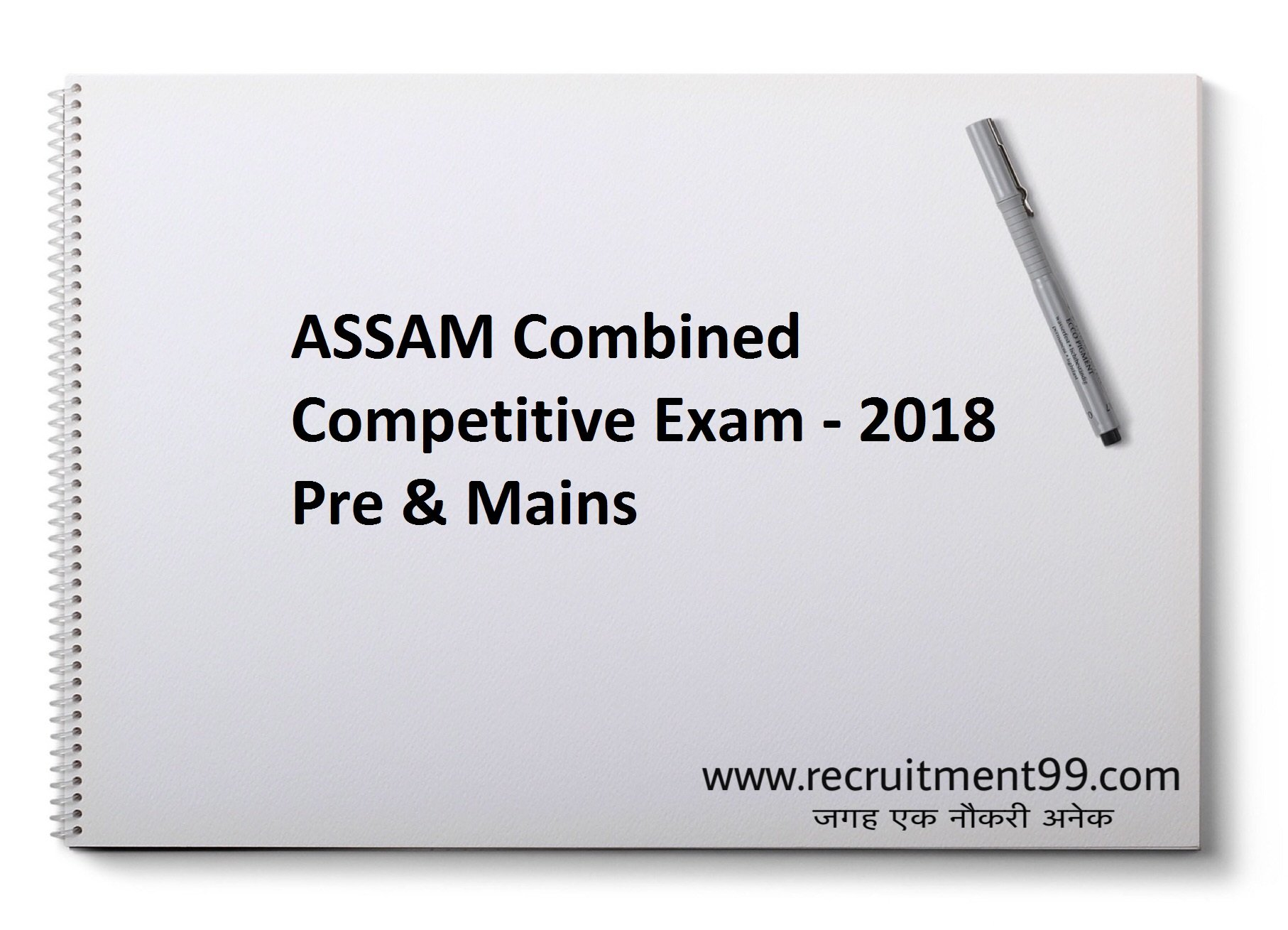 APSC Combined Competitive Examination Recruitment Admit Card Result 2018
