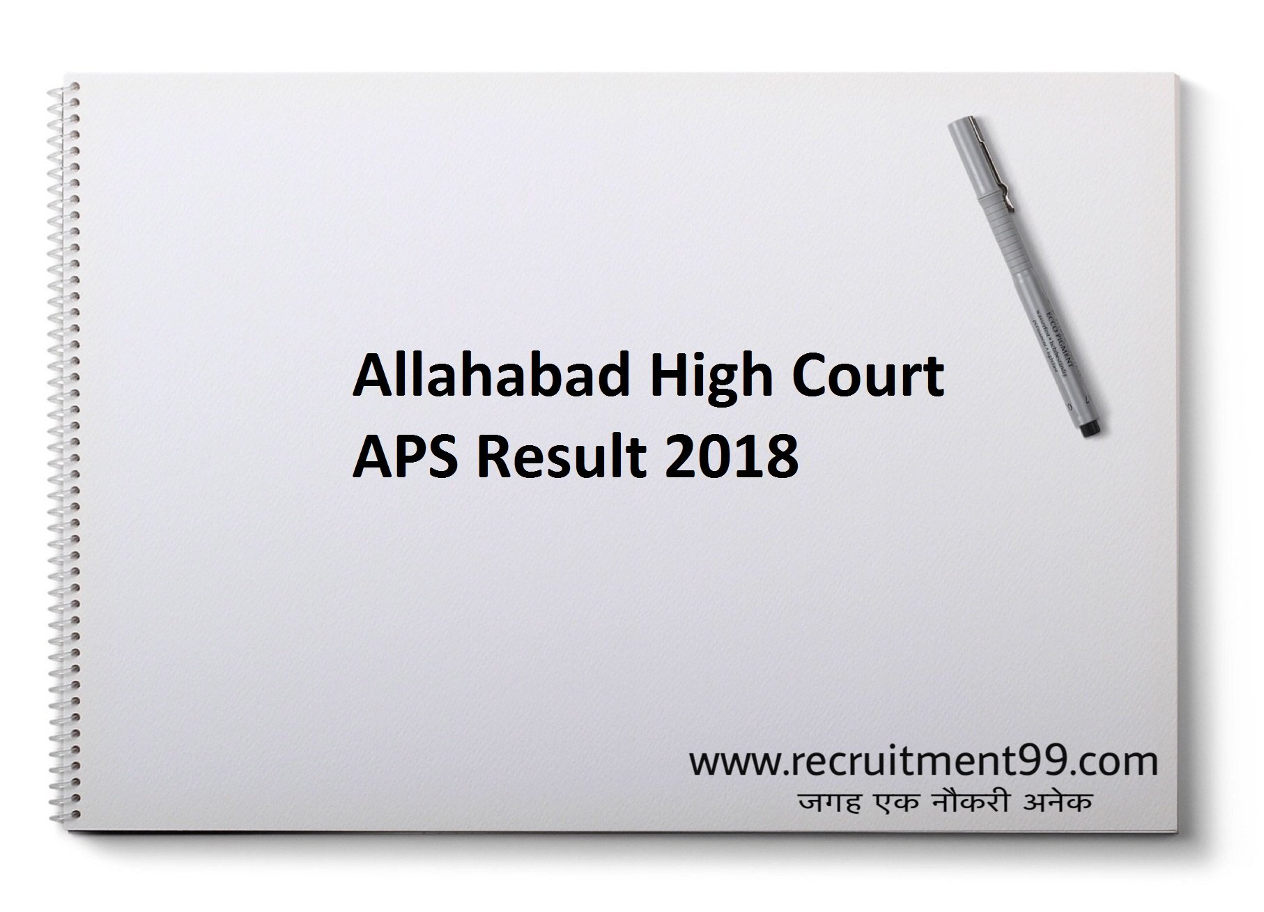 Allahabad high court APS Recruitment Admit Card Result 2018