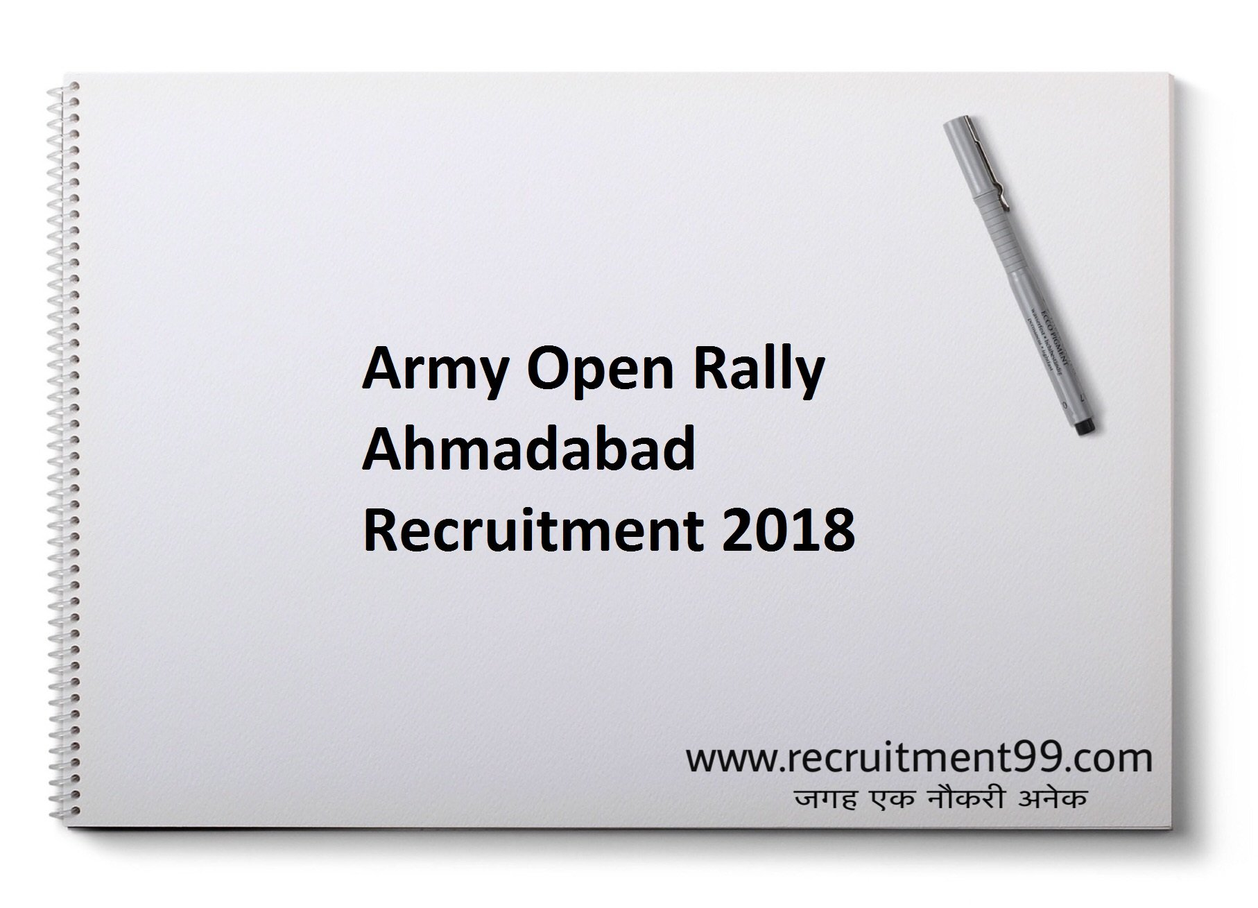 Army Open Rally Ahmadabad Recruitment Admit Card Result 2018