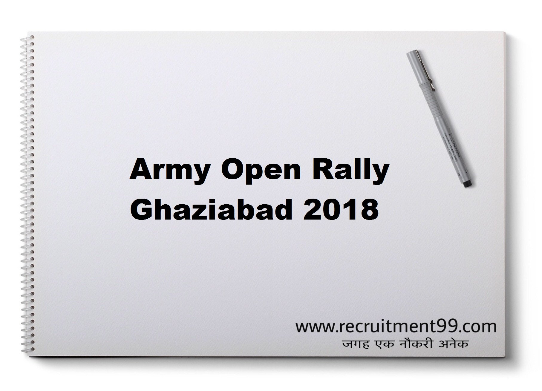 Army Open Rally Ghaziabad Recruitment Admit Card Result 2018