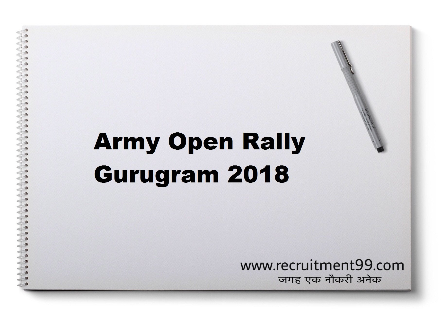 Army Open Rally Gurugram Recruitment Admit Card Result 2018