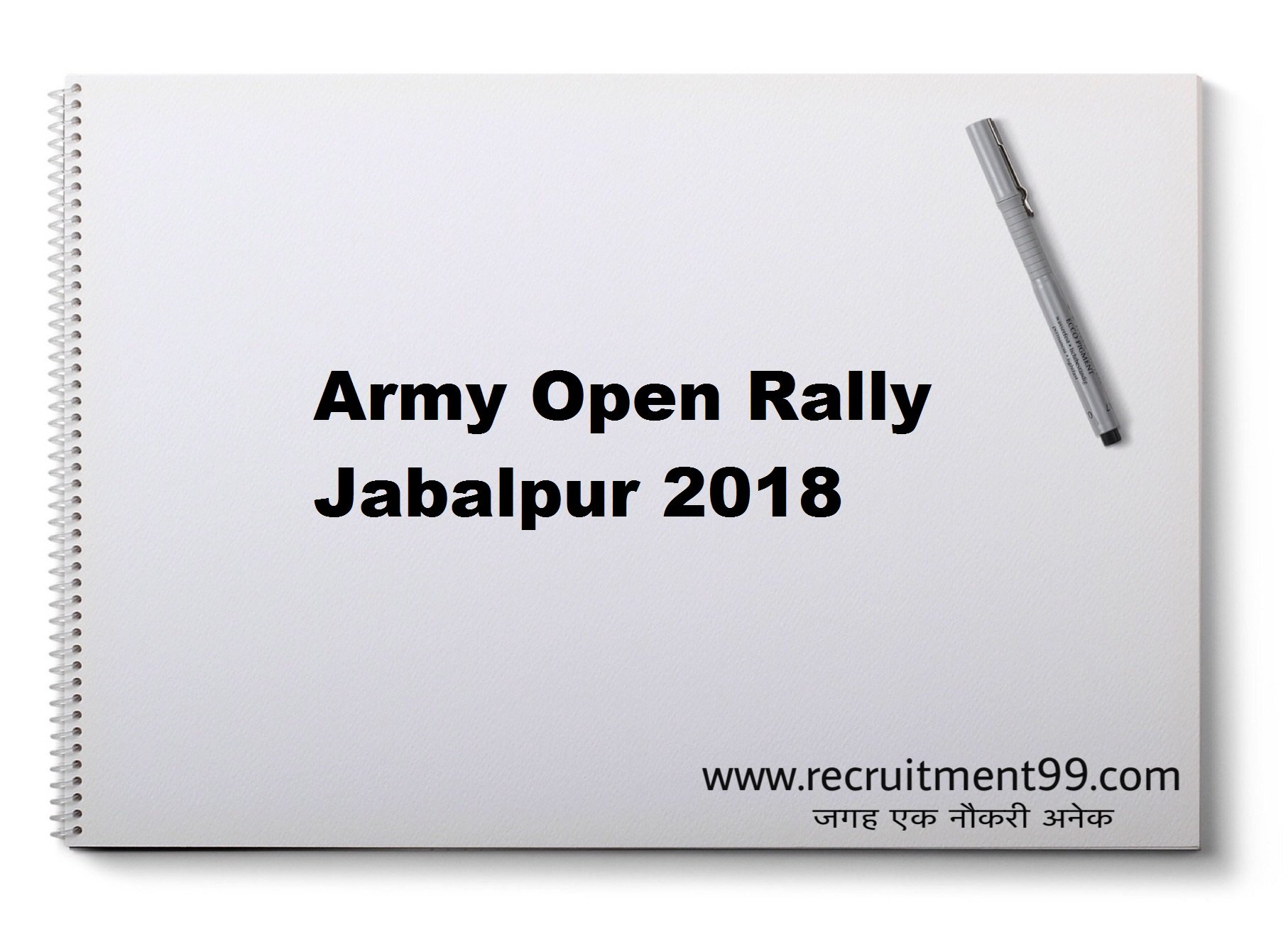 Army Open Rally Jabalpur Recruitment Admit Card Result 2018