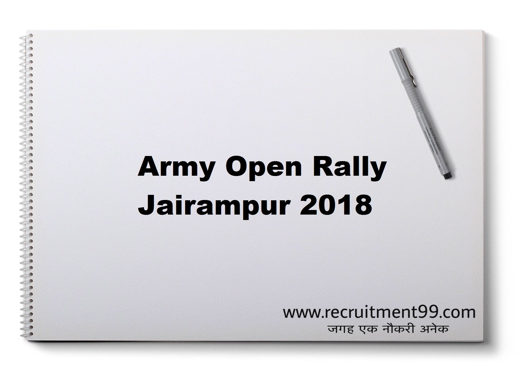 Army Open Rally Jairampur Recruitment Admit Card Result 2018