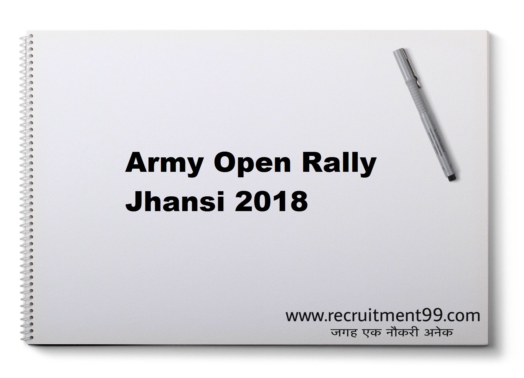 Army Open Rally Jhansi Recruitment Admit Card Result 2018