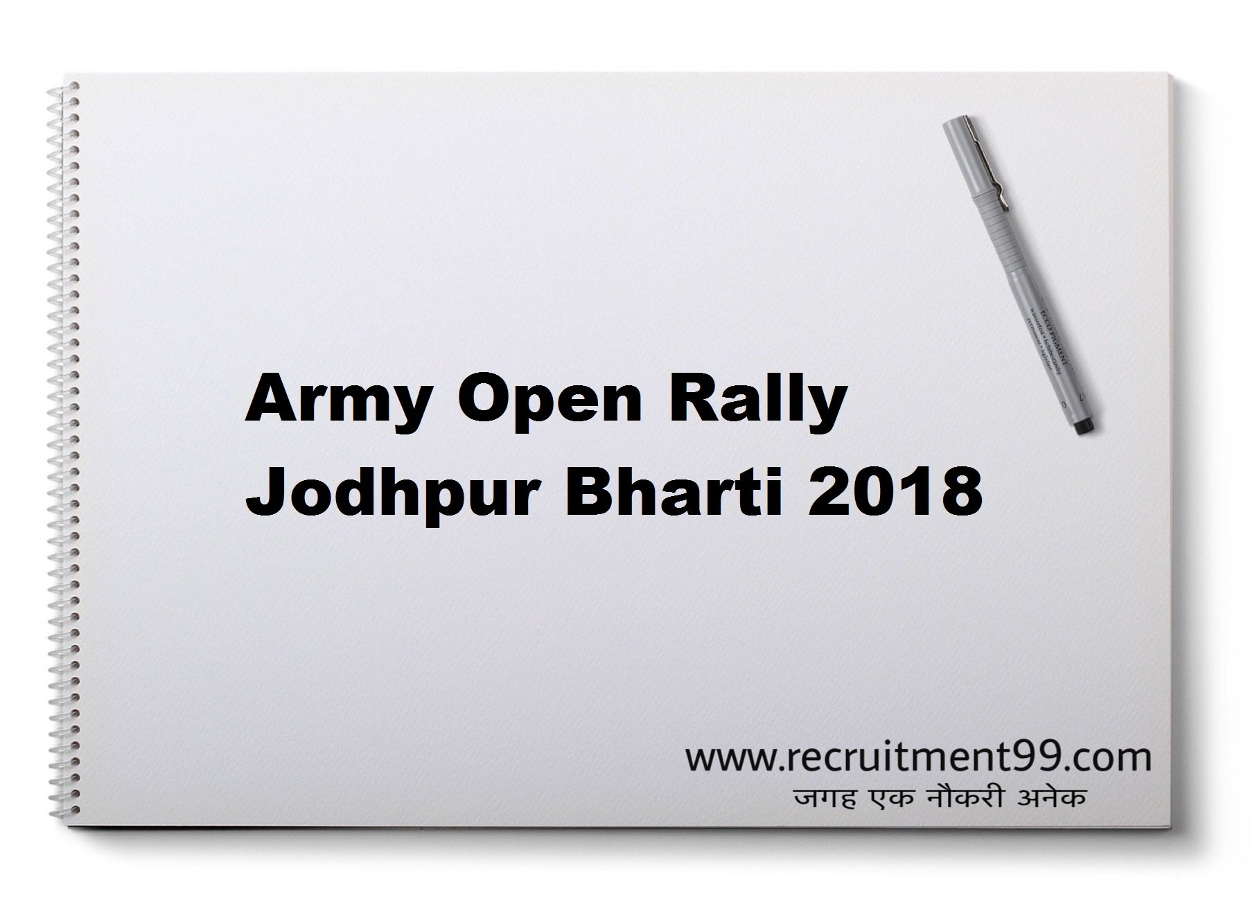 Army Open Rally Jodhpur Recruitment Admit Card Result 2018