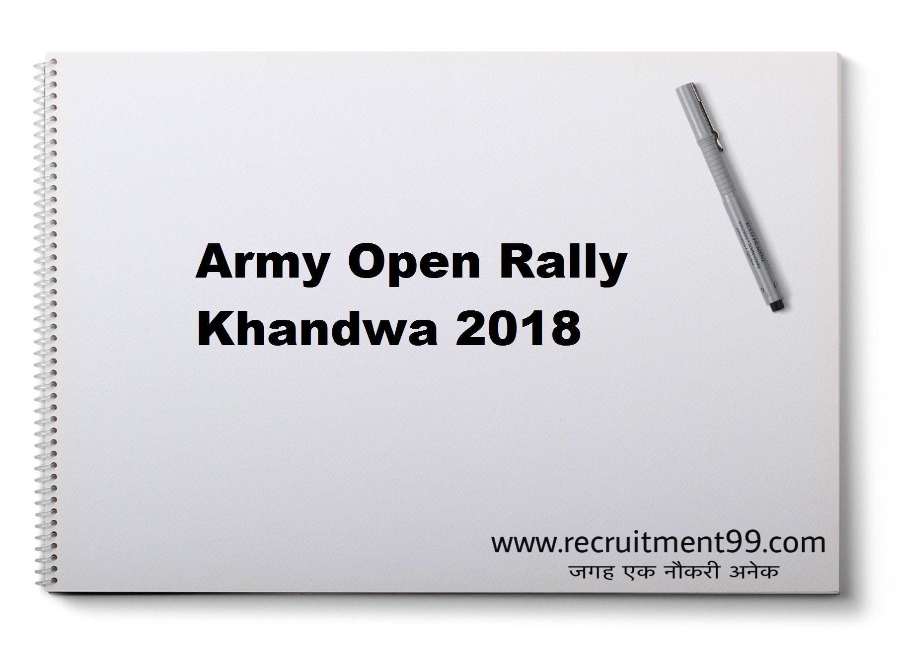 Army Open Rally Khandwa Recruitment Admit Card Result 2018