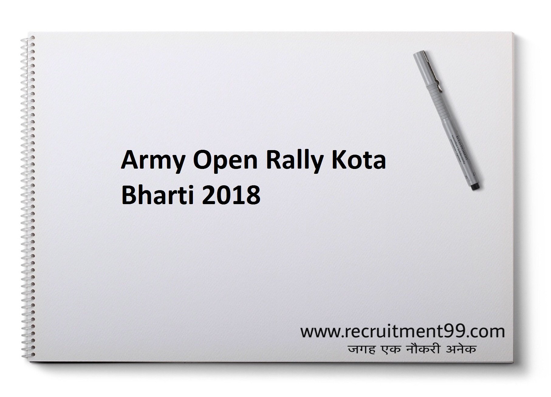 Army Open Rally Kota Bharti Admit Card Result 2018