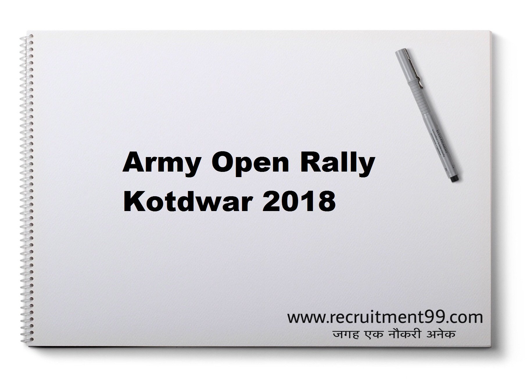 Army Open Rally Kotdwar Recruitment Admit Card Result 2018